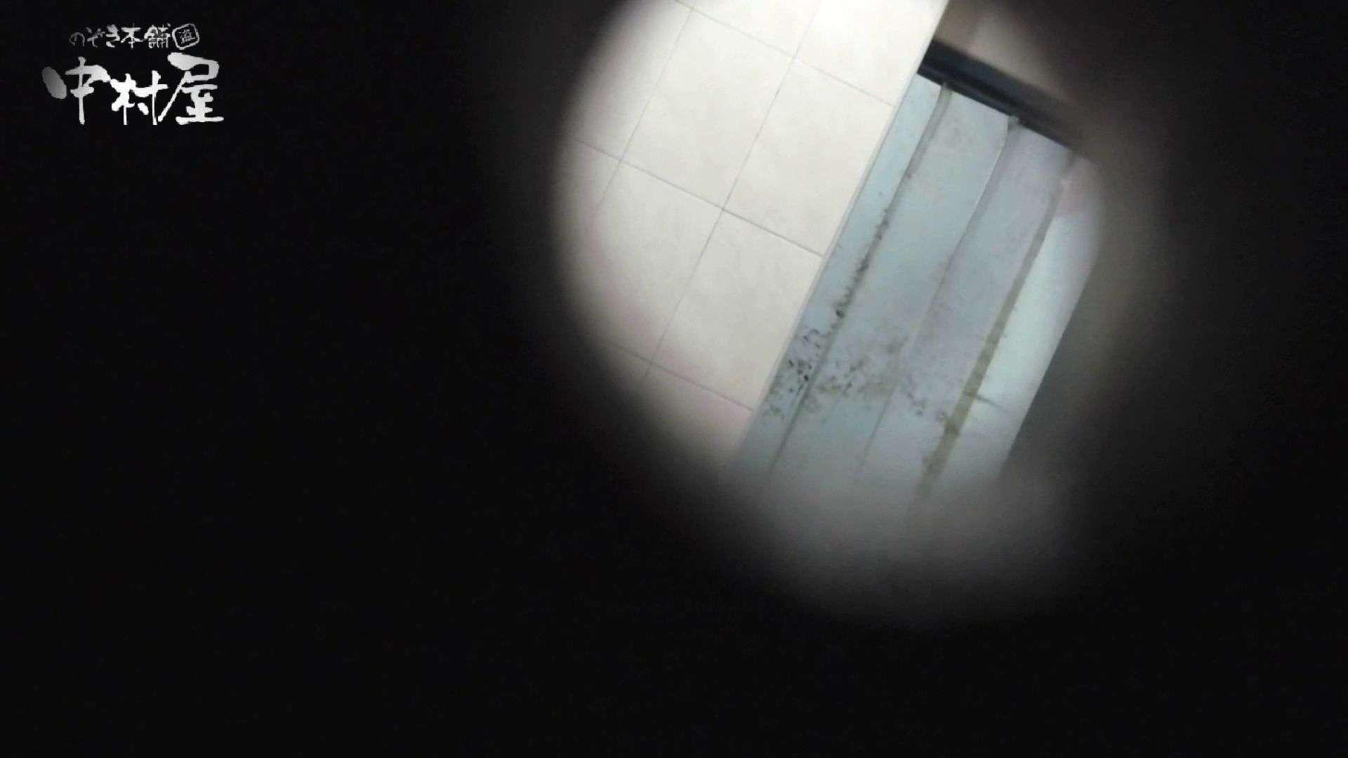 【世界の射窓から】世界の射窓から vol.16前編 洗面所編   0  112PIX 91