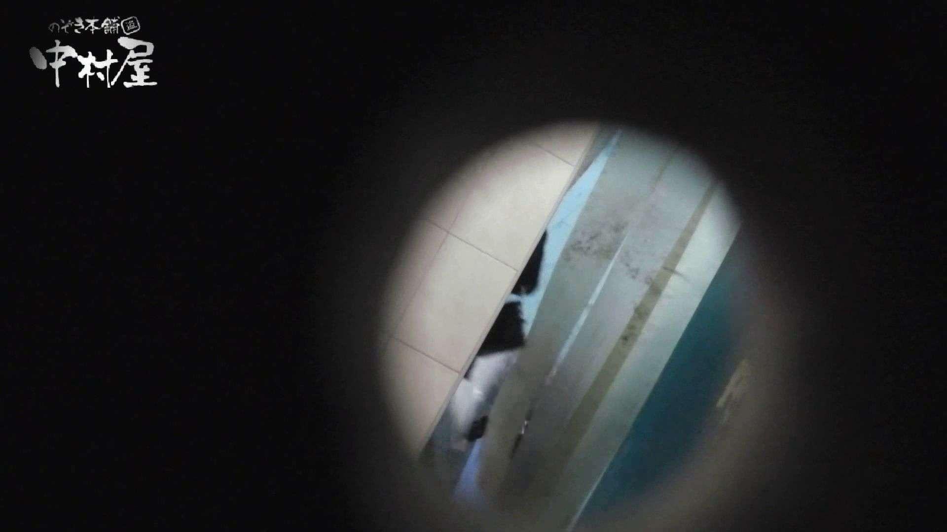 【世界の射窓から】世界の射窓から vol.16前編 洗面所編   0  112PIX 95