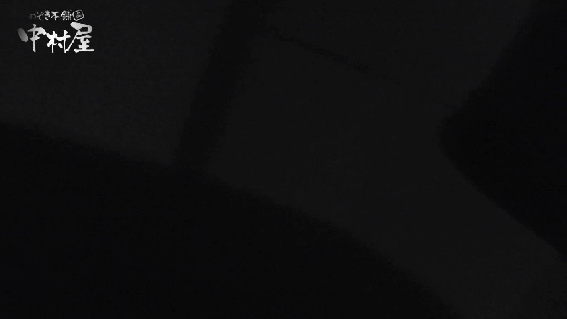 【世界の射窓から】世界の射窓から vol.16前編 洗面所編  112PIX 98