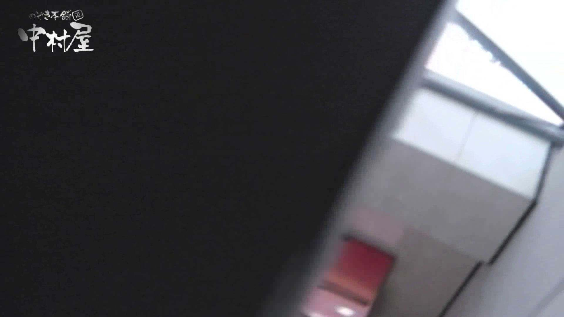 【世界の射窓から】世界の射窓から vol.16前編 洗面所編   0  112PIX 107