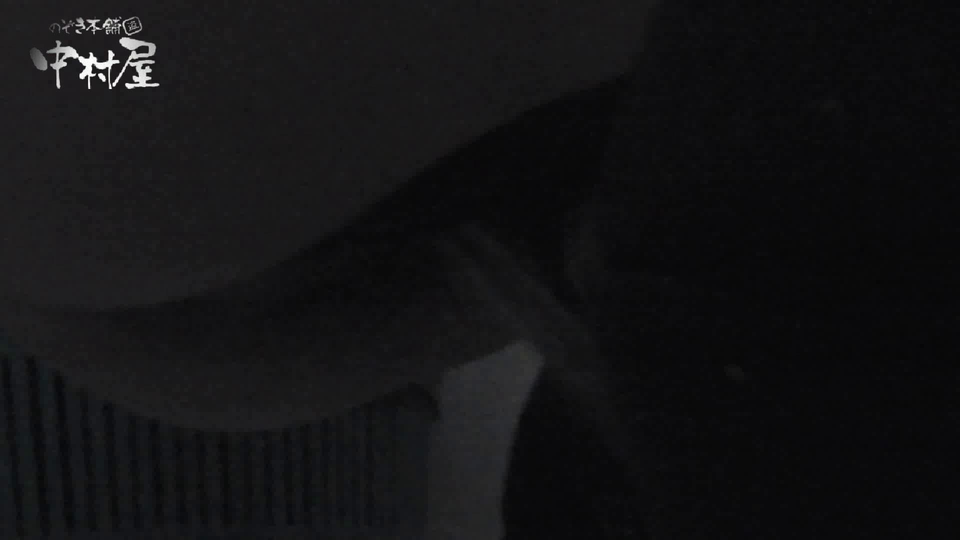 【世界の射窓から】世界の射窓から vol.16前編 洗面所編   0  112PIX 111