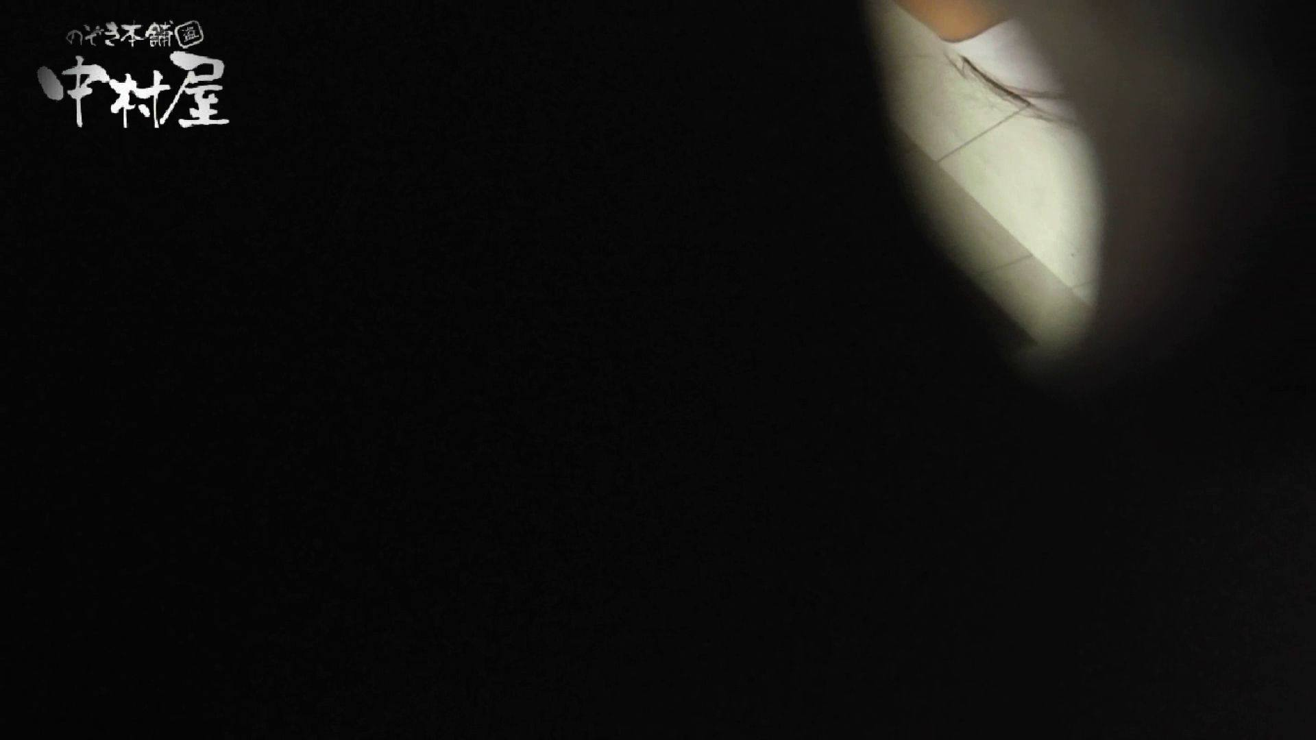 【世界の射窓から】世界の射窓から vol.17後編 洗面所編  93PIX 20