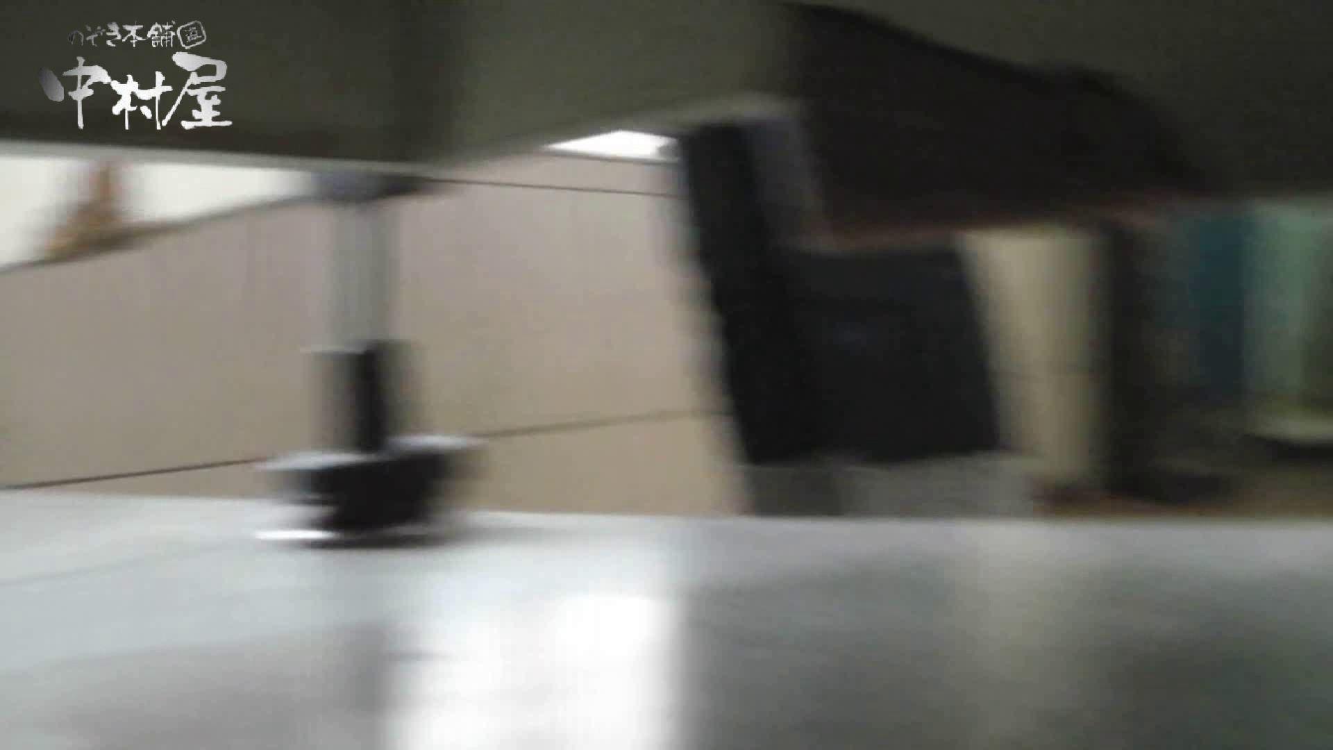 【世界の射窓から】世界の射窓から vol.17後編 洗面所編 | 0  93PIX 21