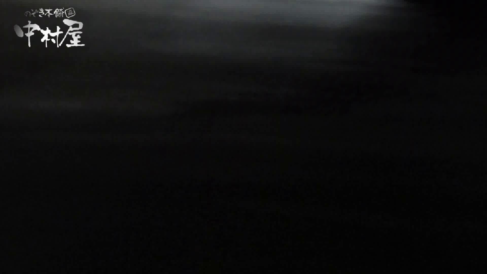 【世界の射窓から】世界の射窓から vol.17後編 洗面所編 | 0  93PIX 53