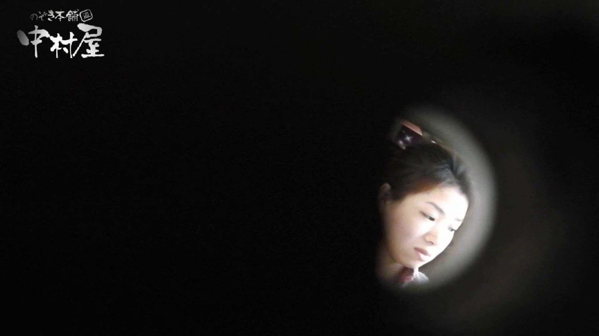 【世界の射窓から】世界の射窓から vol.17後編 洗面所編  93PIX 68