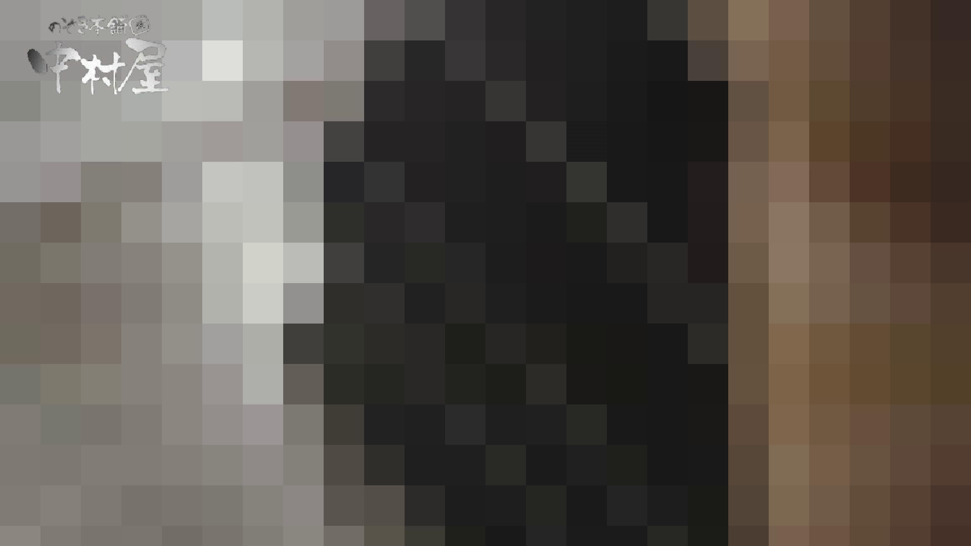 【世界の射窓から】世界の射窓から vol.18後編 洗面所編   0  102PIX 9