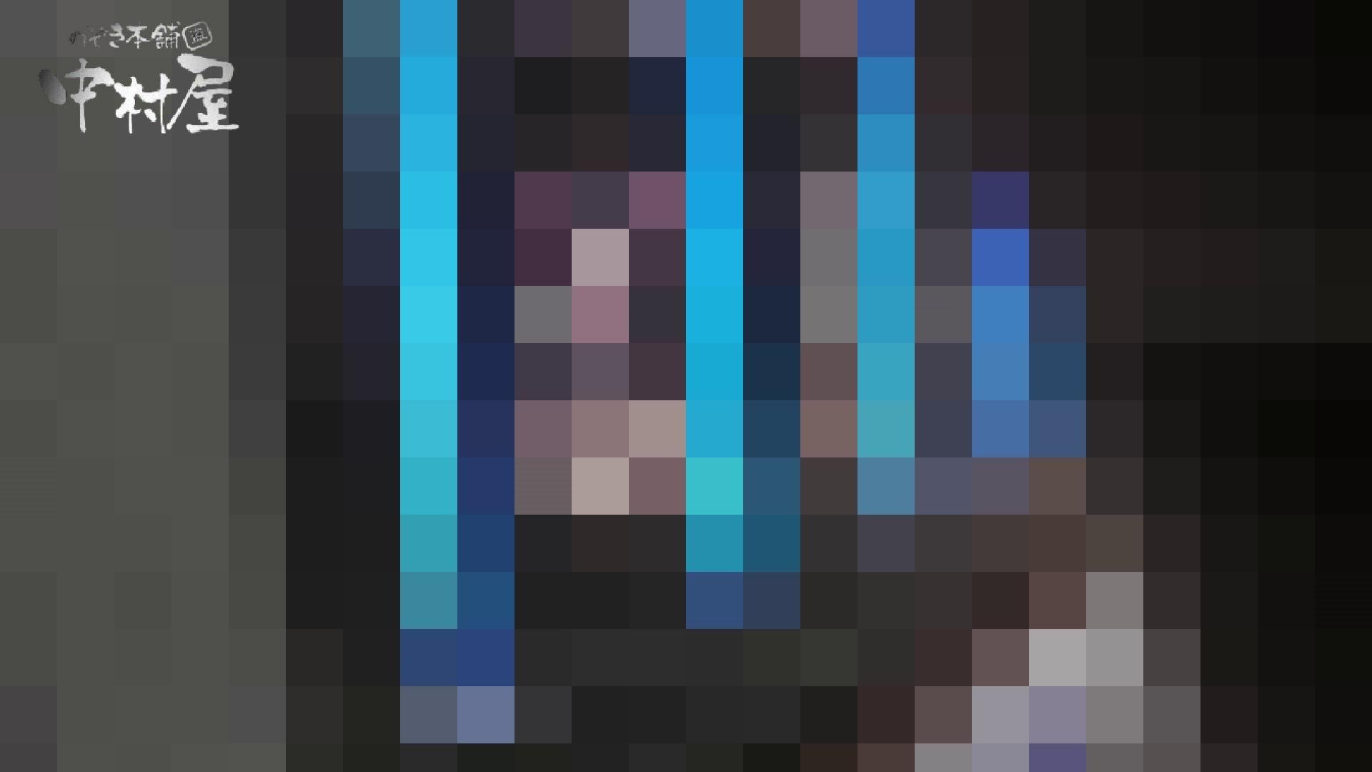 【世界の射窓から】世界の射窓から vol.18後編 洗面所編   0  102PIX 23