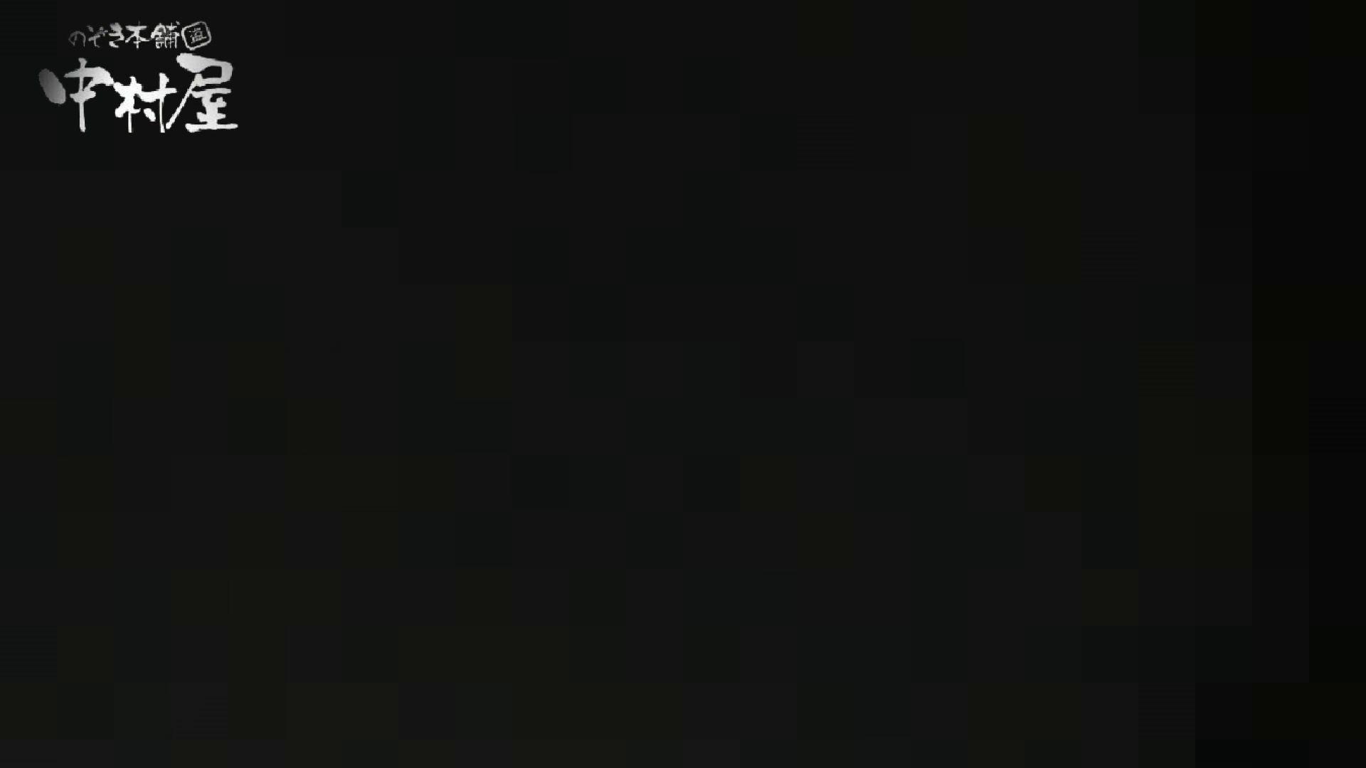 【世界の射窓から】世界の射窓から vol.18後編 洗面所編  102PIX 48