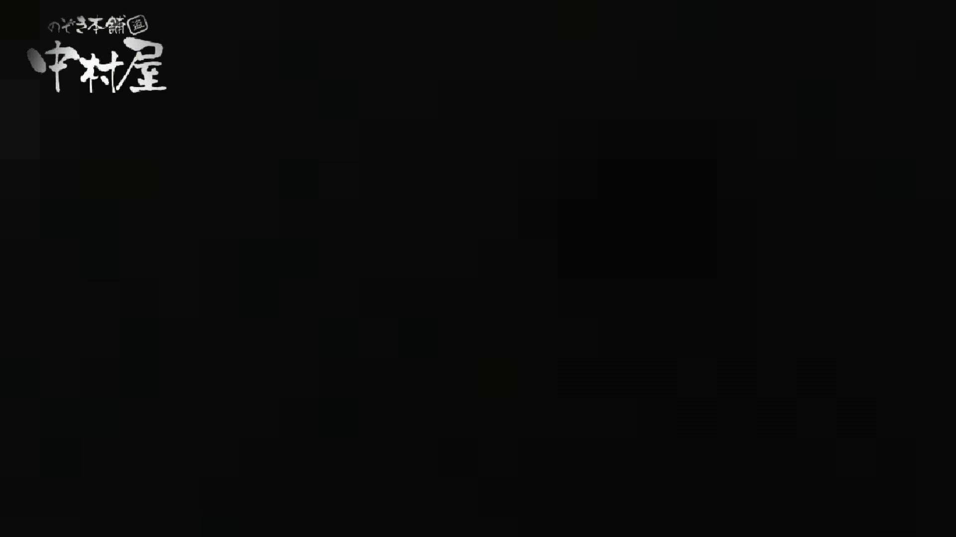 【世界の射窓から】世界の射窓から vol.18後編 洗面所編  102PIX 52