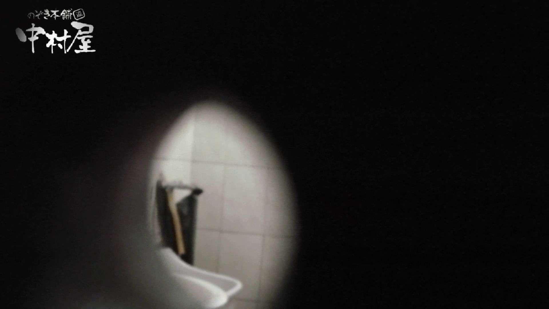 【世界の射窓から】世界の射窓から vol.18後編 洗面所編   0  102PIX 55