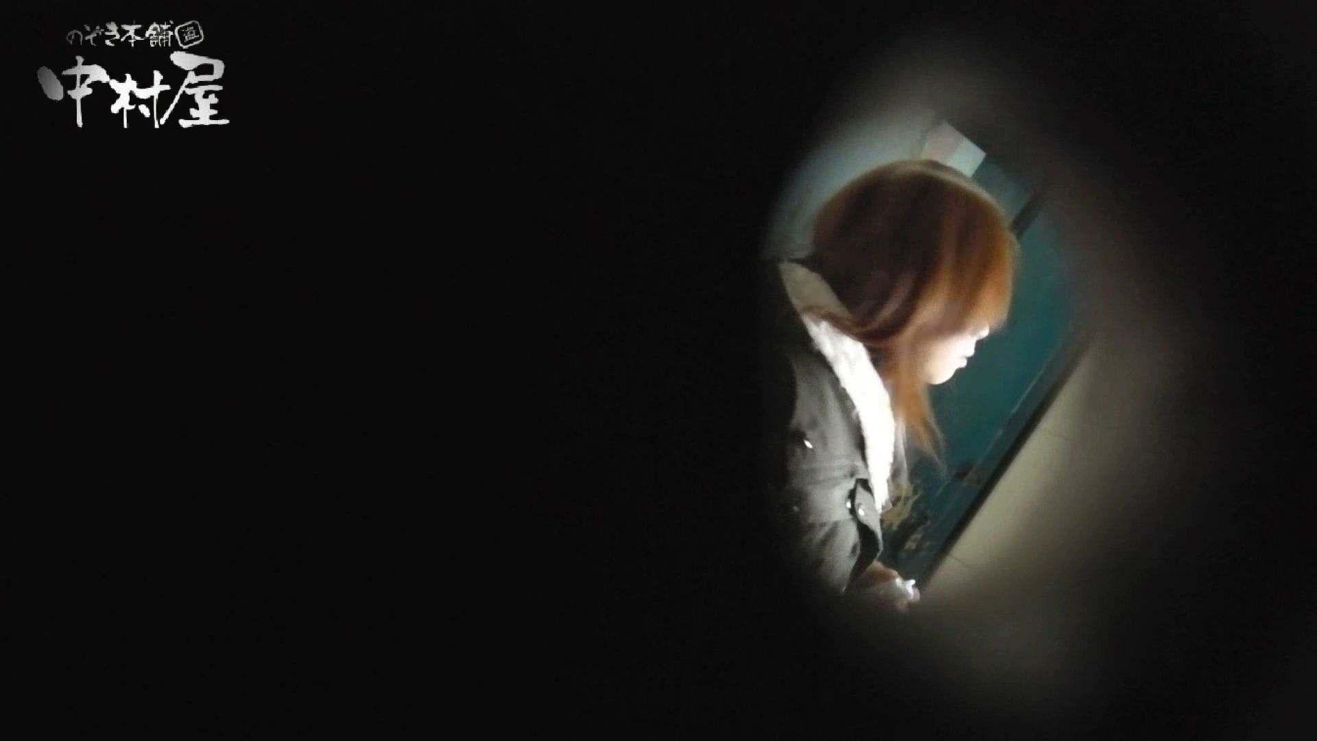 【世界の射窓から】世界の射窓から vol.18後編 洗面所編  102PIX 60
