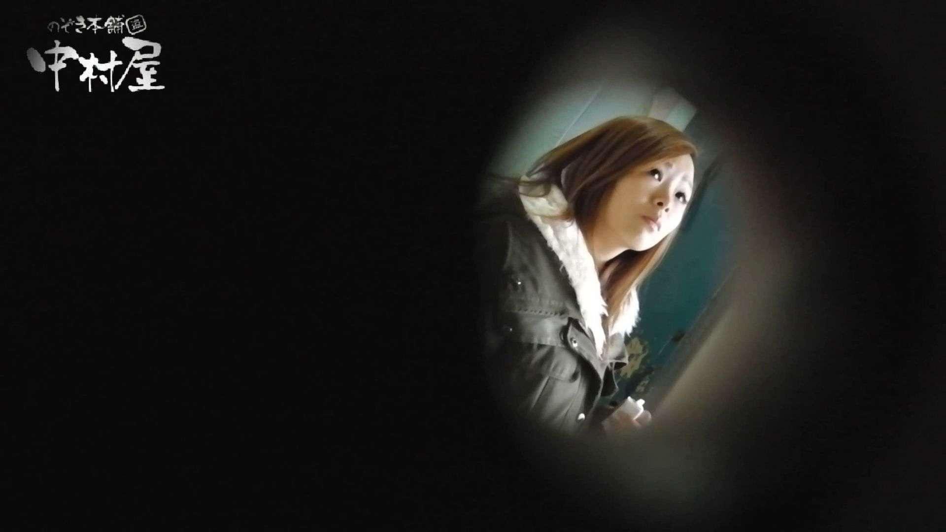 【世界の射窓から】世界の射窓から vol.18後編 洗面所編   0  102PIX 61