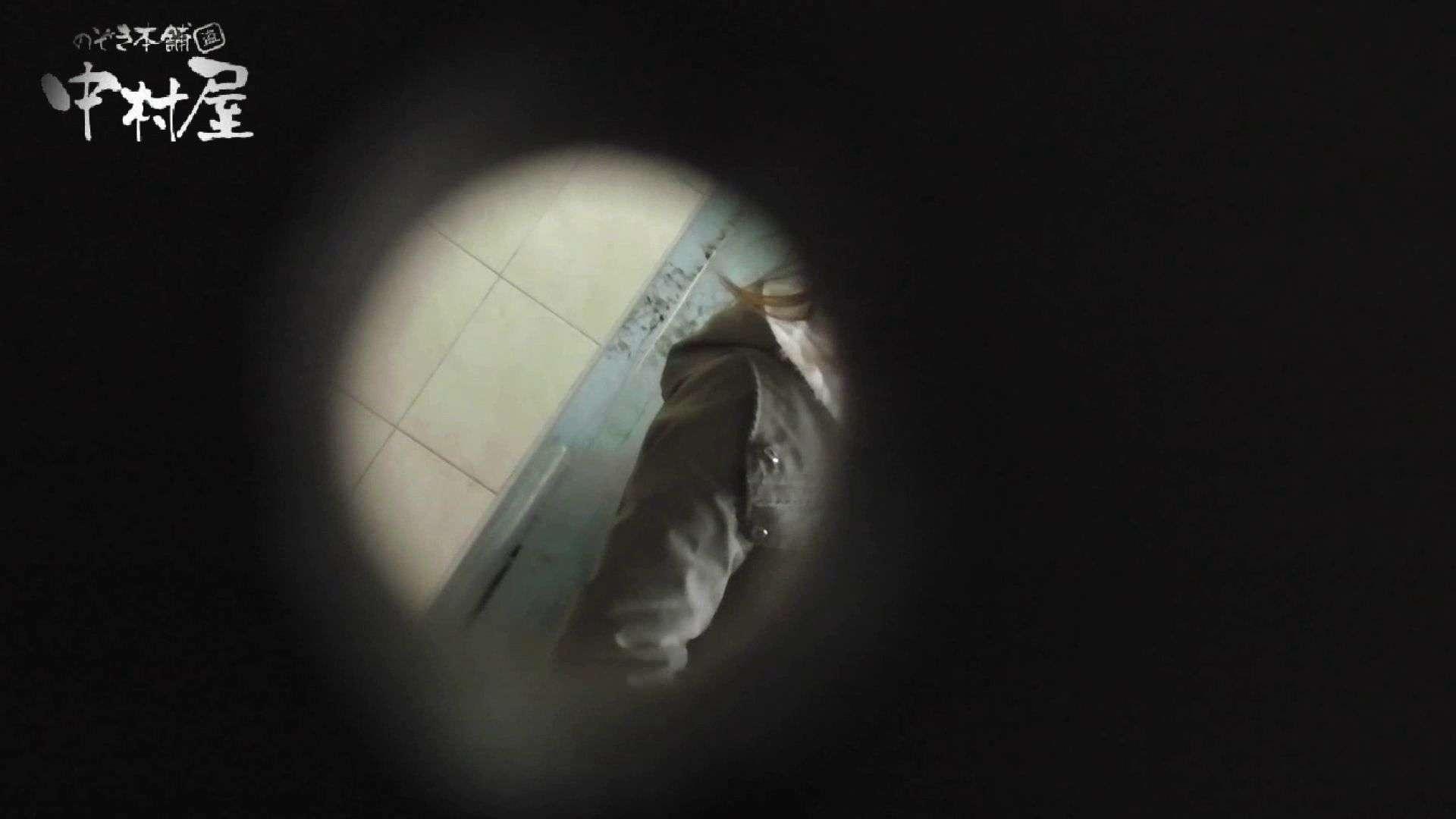 【世界の射窓から】世界の射窓から vol.18後編 洗面所編  102PIX 62