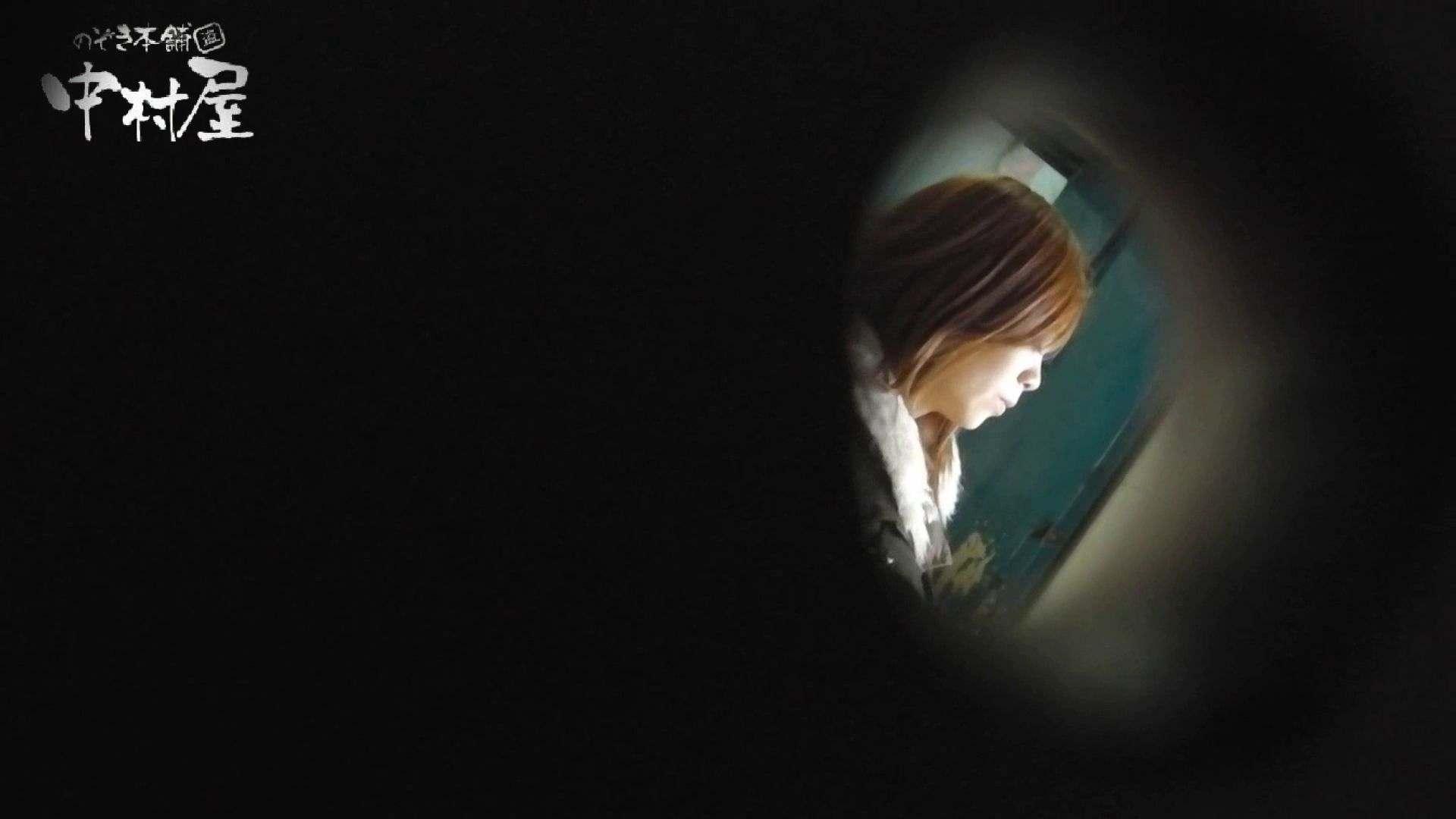 【世界の射窓から】世界の射窓から vol.18後編 洗面所編   0  102PIX 63