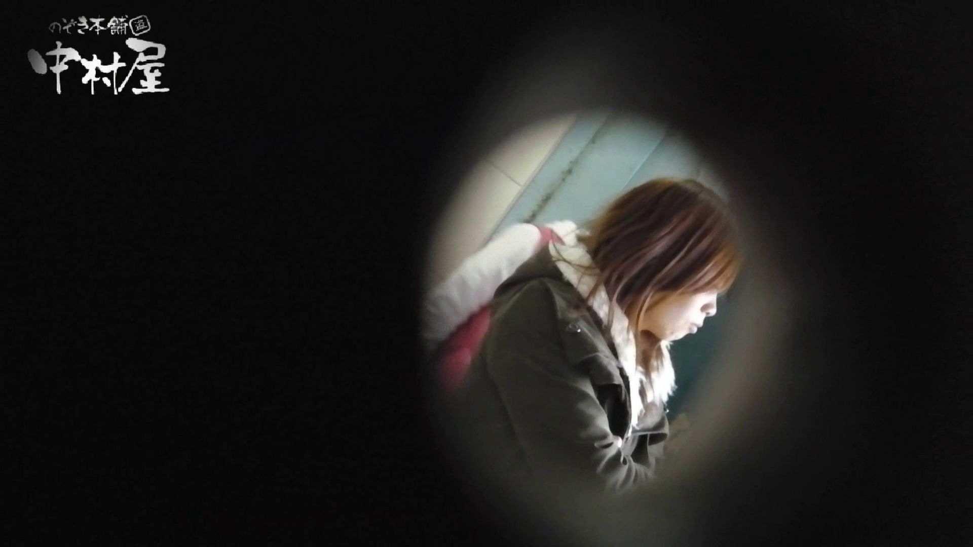 【世界の射窓から】世界の射窓から vol.18後編 洗面所編  102PIX 72