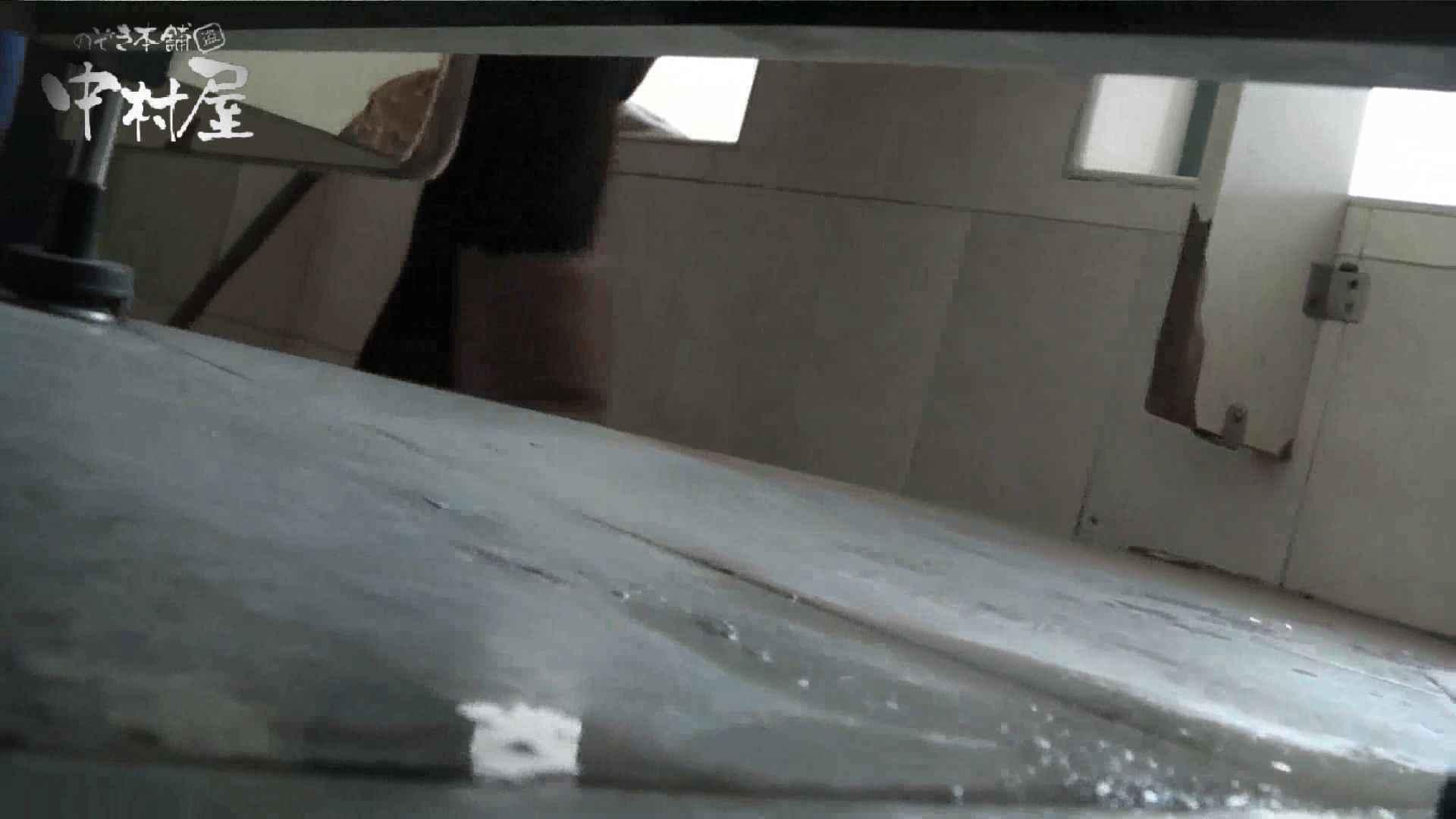 【世界の射窓から】世界の射窓から vol.18後編 洗面所編   0  102PIX 73