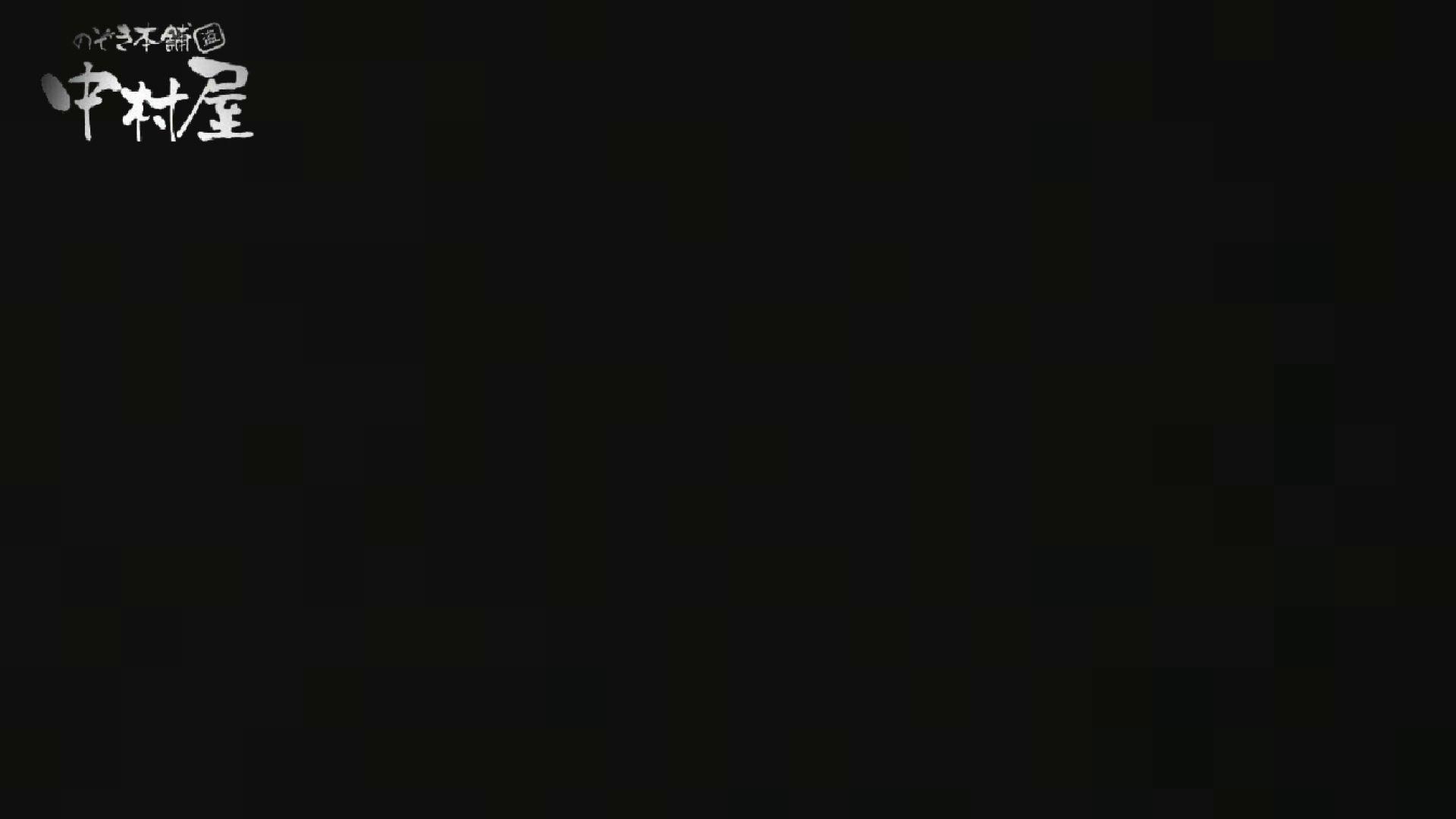 【世界の射窓から】世界の射窓から vol.18後編 洗面所編   0  102PIX 89
