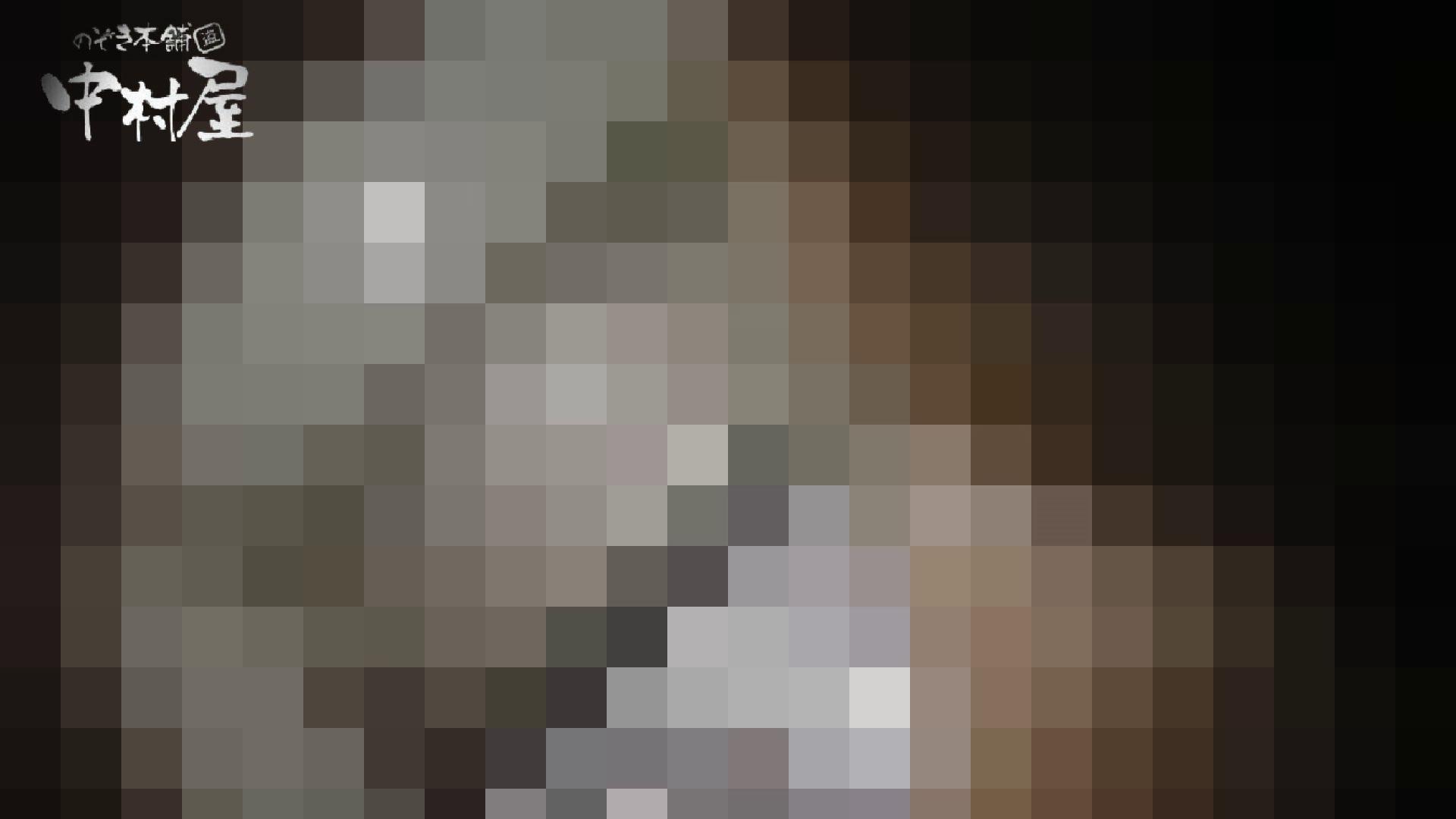 【世界の射窓から】世界の射窓から vol.18後編 洗面所編  102PIX 96