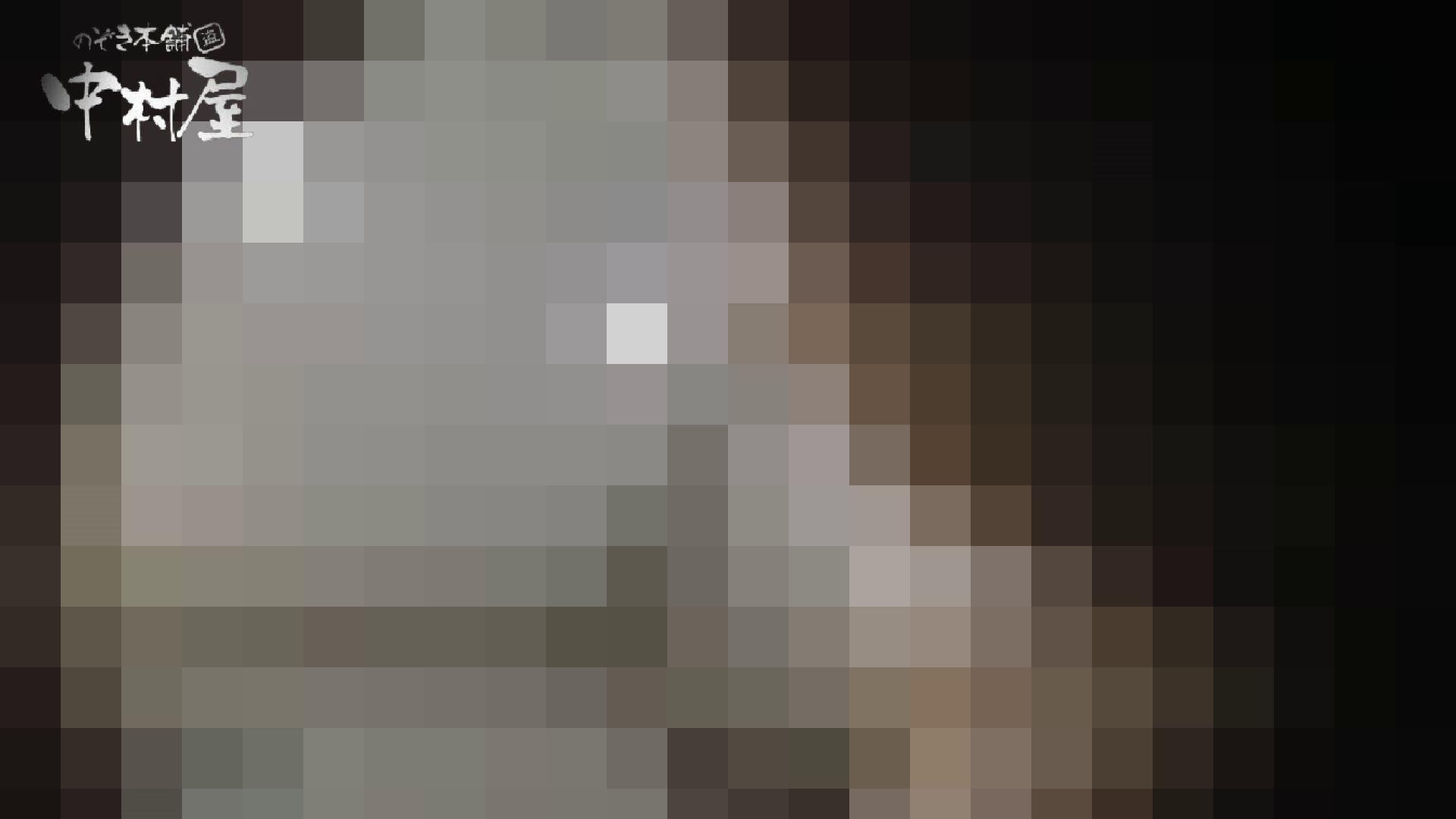【世界の射窓から】世界の射窓から vol.18後編 洗面所編   0  102PIX 97