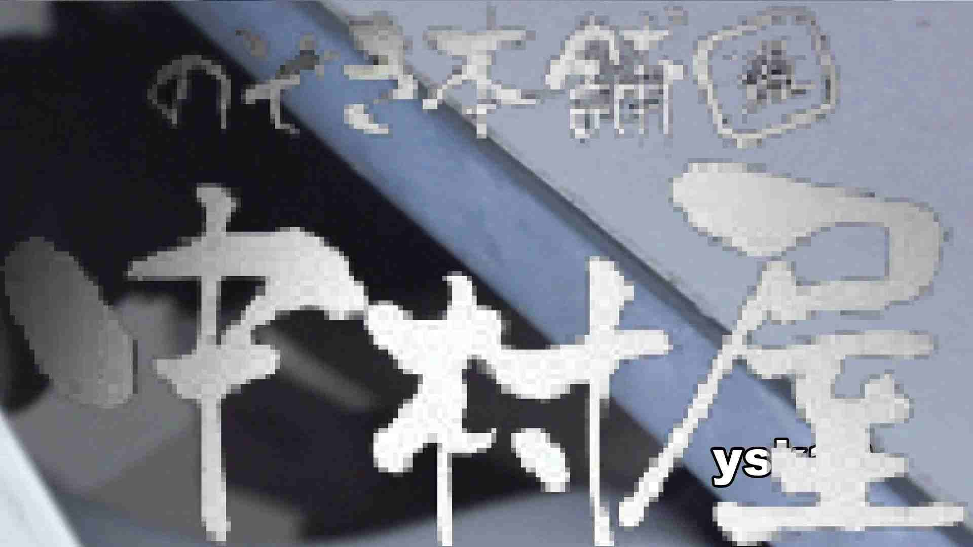 【世界の射窓から】世界の射窓から vol.19後編 洗面所編 | 0  86PIX 29