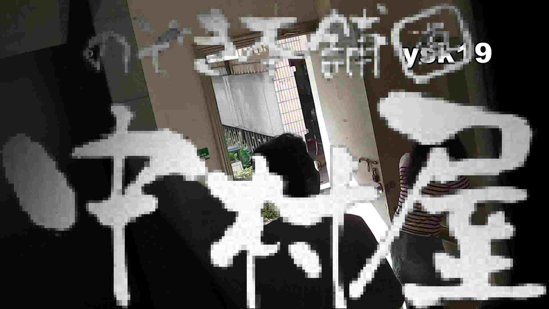【世界の射窓から】世界の射窓から vol.19後編 洗面所編   0  86PIX 51