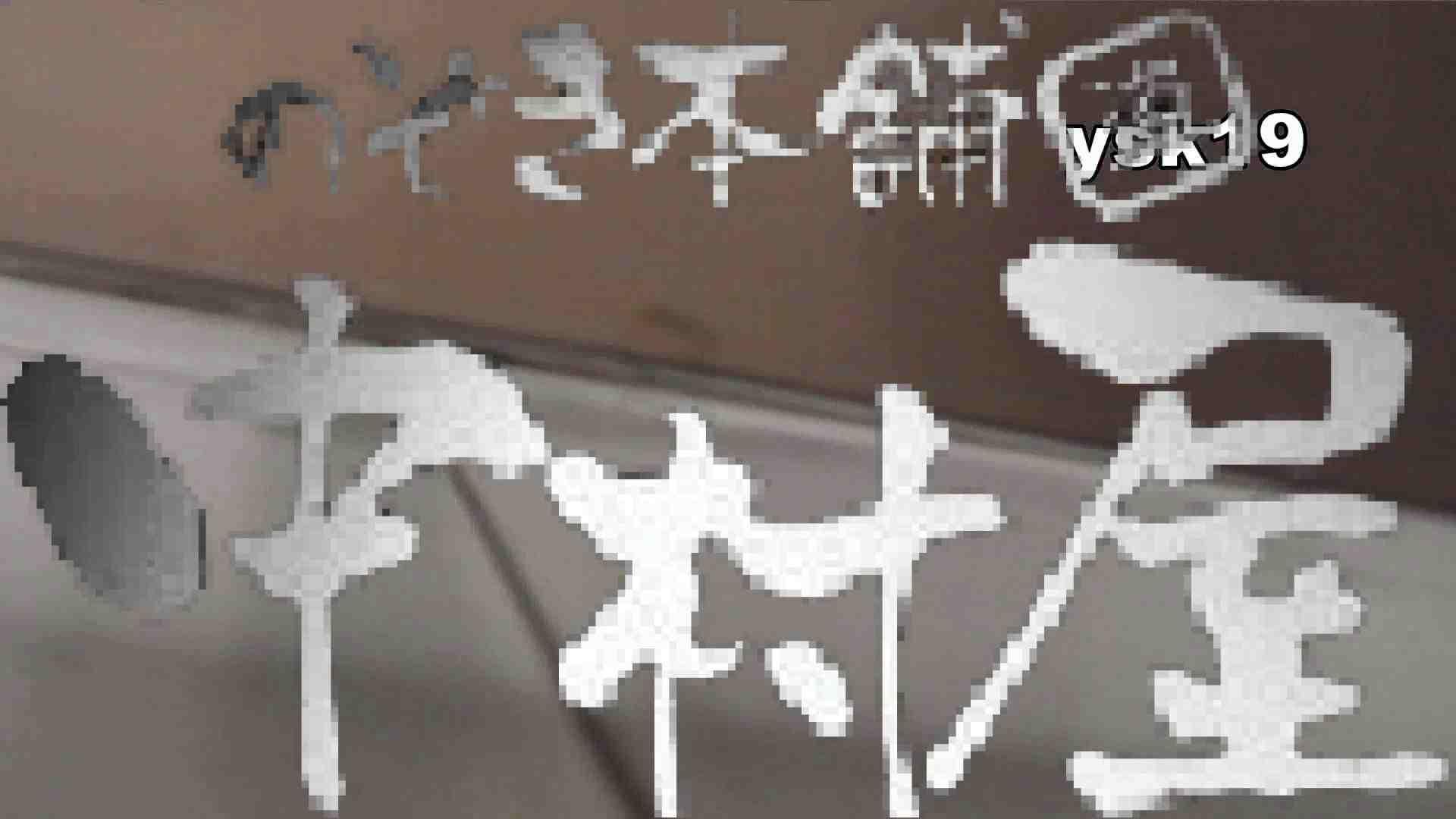 【世界の射窓から】世界の射窓から vol.19後編 洗面所編   0  86PIX 53