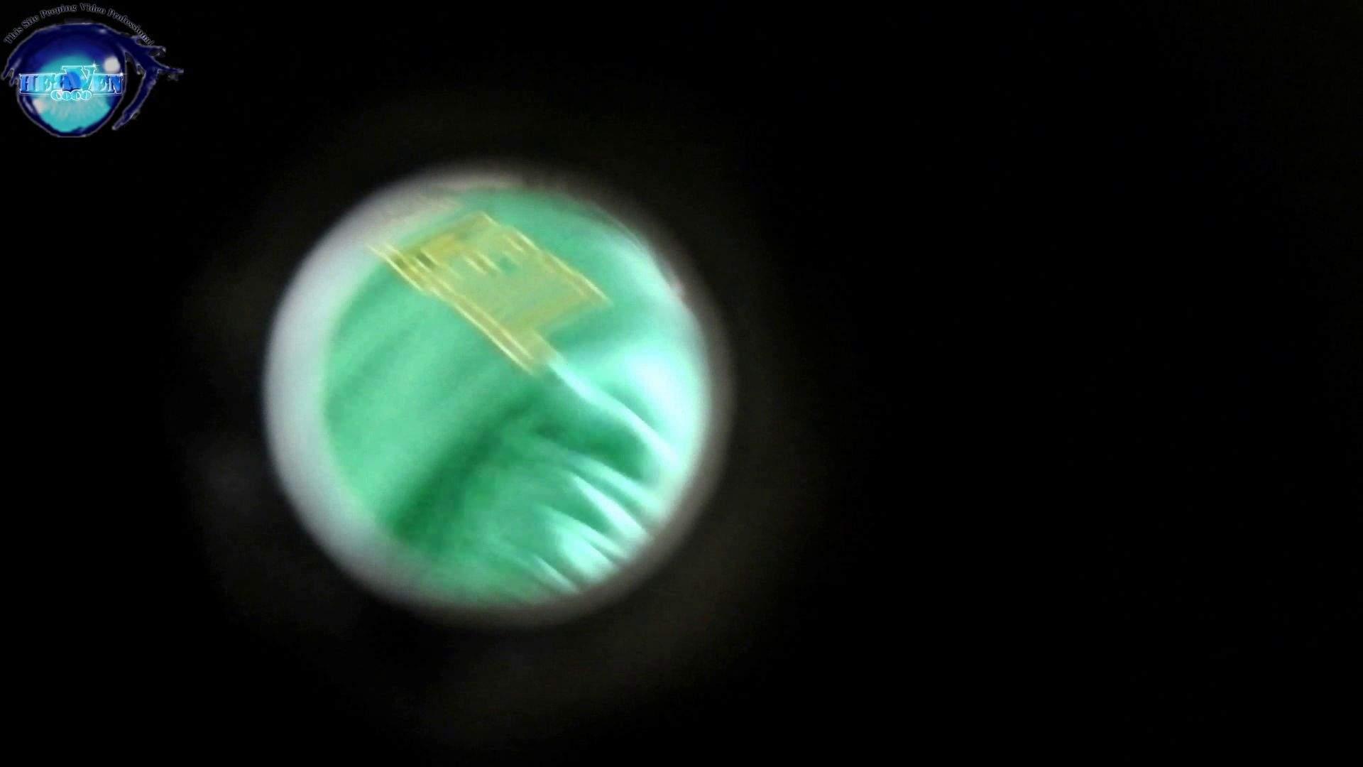 【世界の射窓から】世界の射窓から Nol.23前編 洗面所編 | 0  91PIX 3