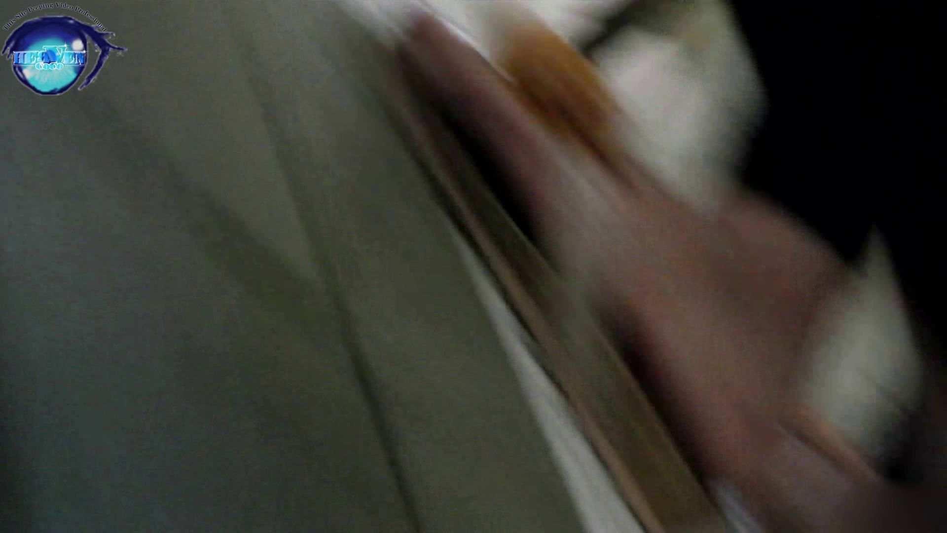 【世界の射窓から】世界の射窓から Nol.23前編 洗面所編  91PIX 18