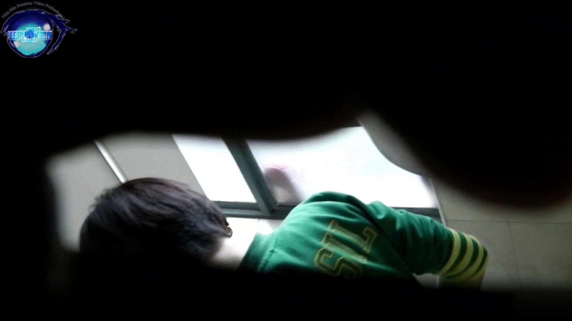 【世界の射窓から】世界の射窓から Nol.23前編 洗面所編 | 0  91PIX 45