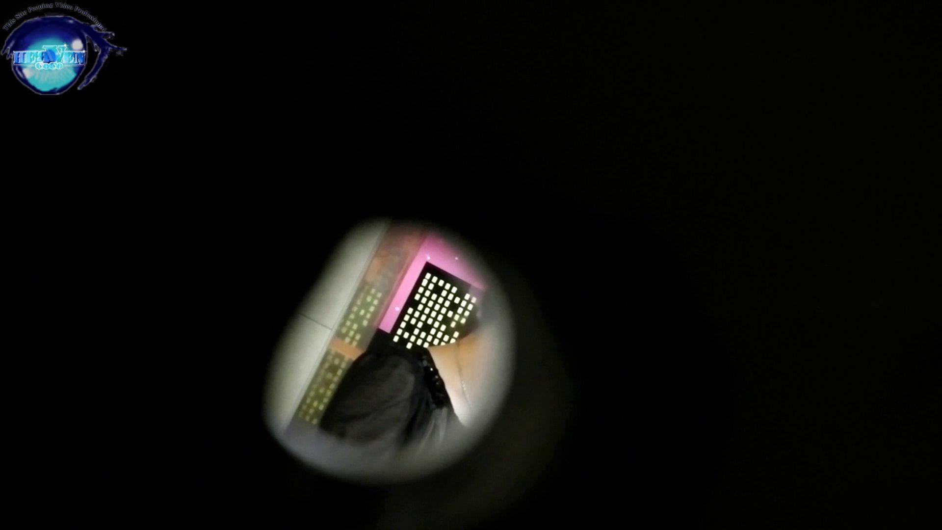 【世界の射窓から】世界の射窓から Nol.23前編 洗面所編  91PIX 62