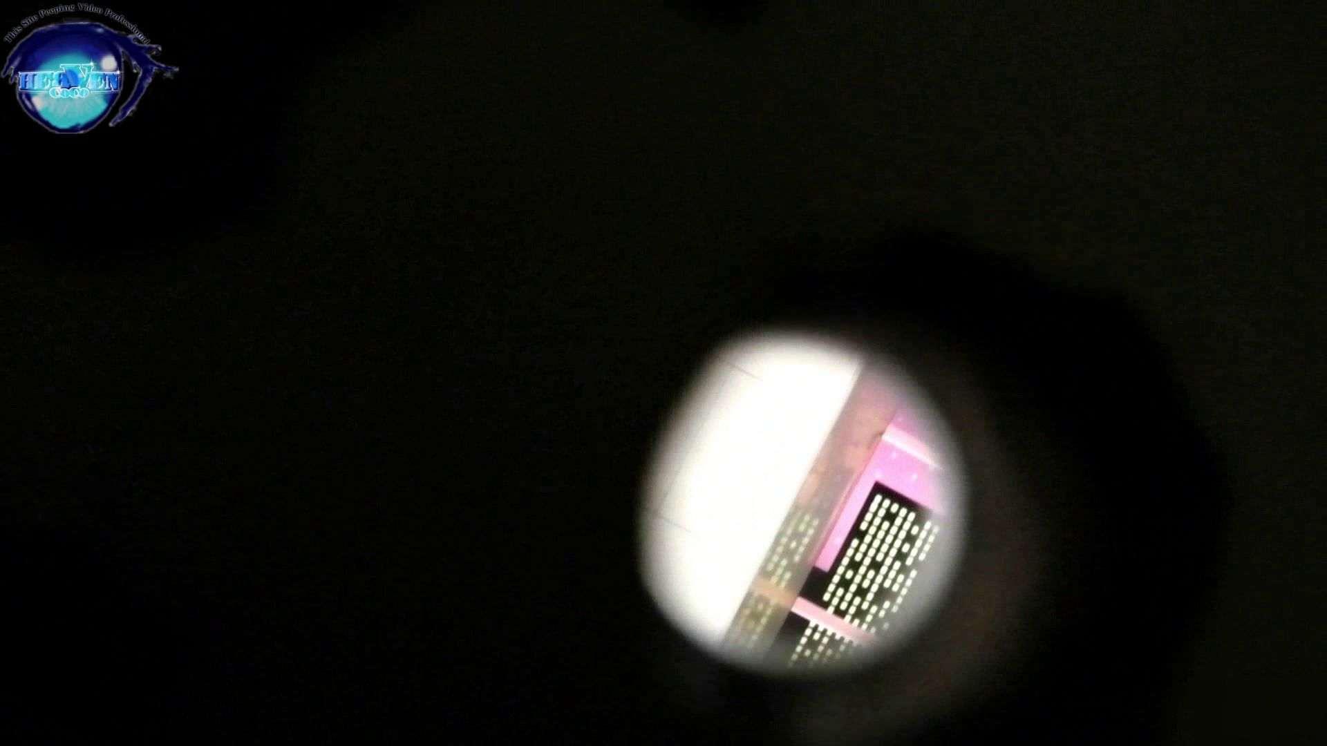 【世界の射窓から】世界の射窓から Nol.23前編 洗面所編 | 0  91PIX 81