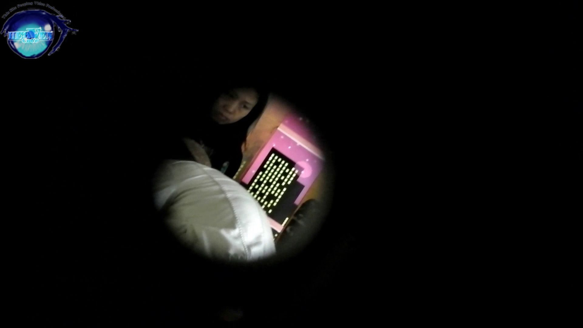 【世界の射窓から】世界の射窓から Nol.23前編 洗面所編 | 0  91PIX 87