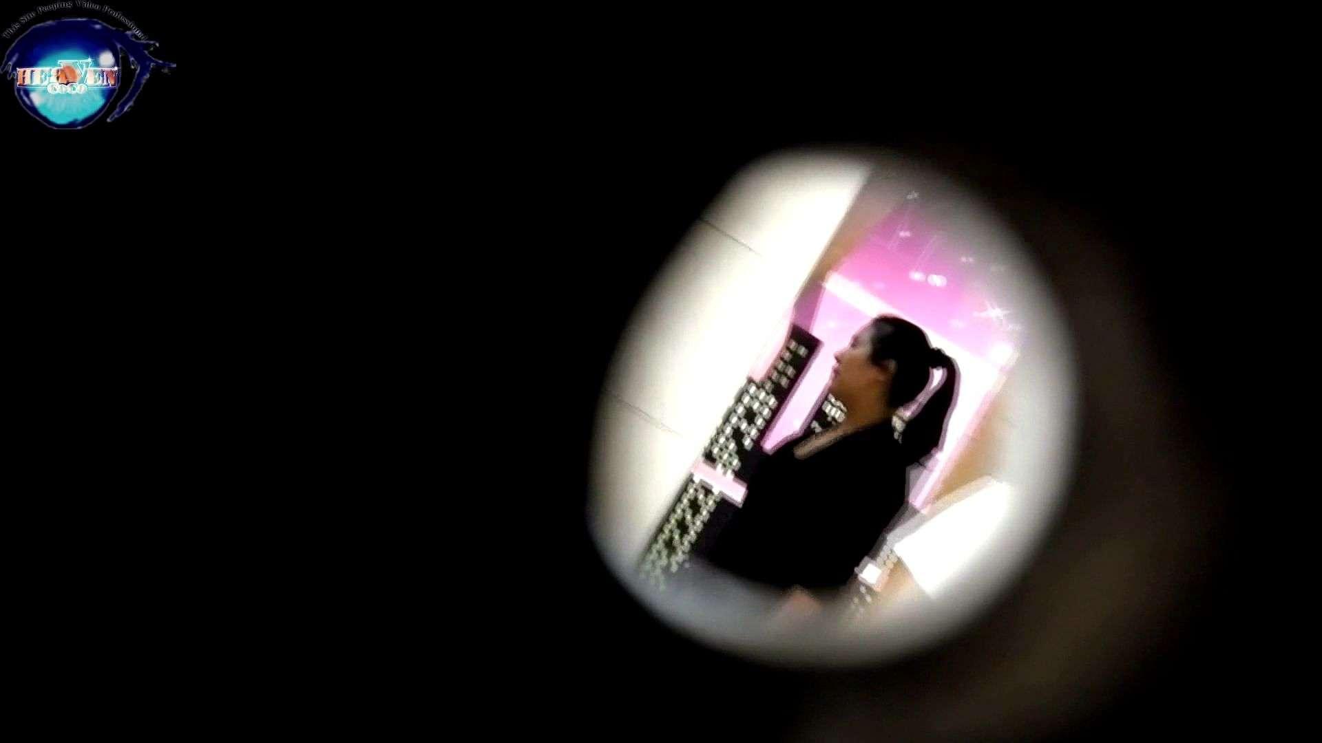 【世界の射窓から】世界の射窓から vol.26前編 洗面所編  96PIX 42