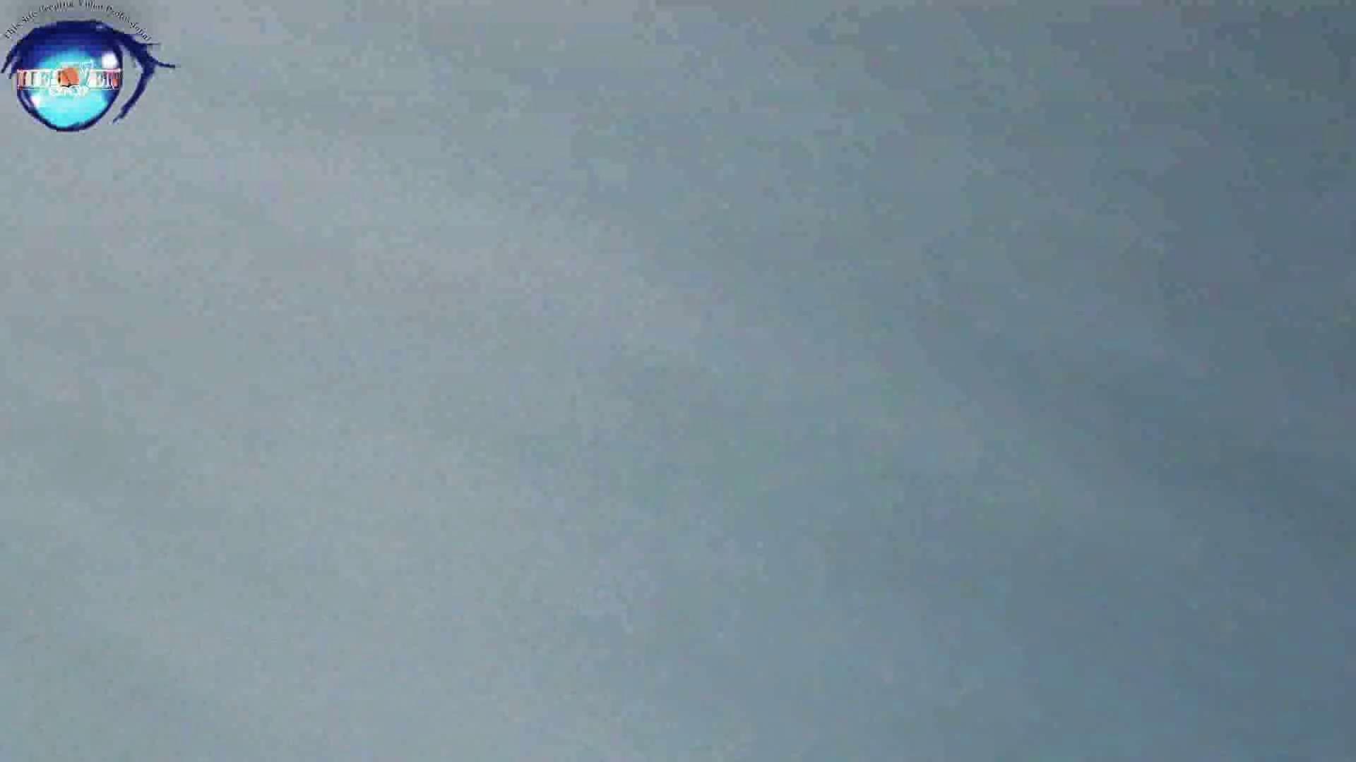 【世界の射窓から】世界の射窓から vol.26前編 洗面所編  96PIX 66
