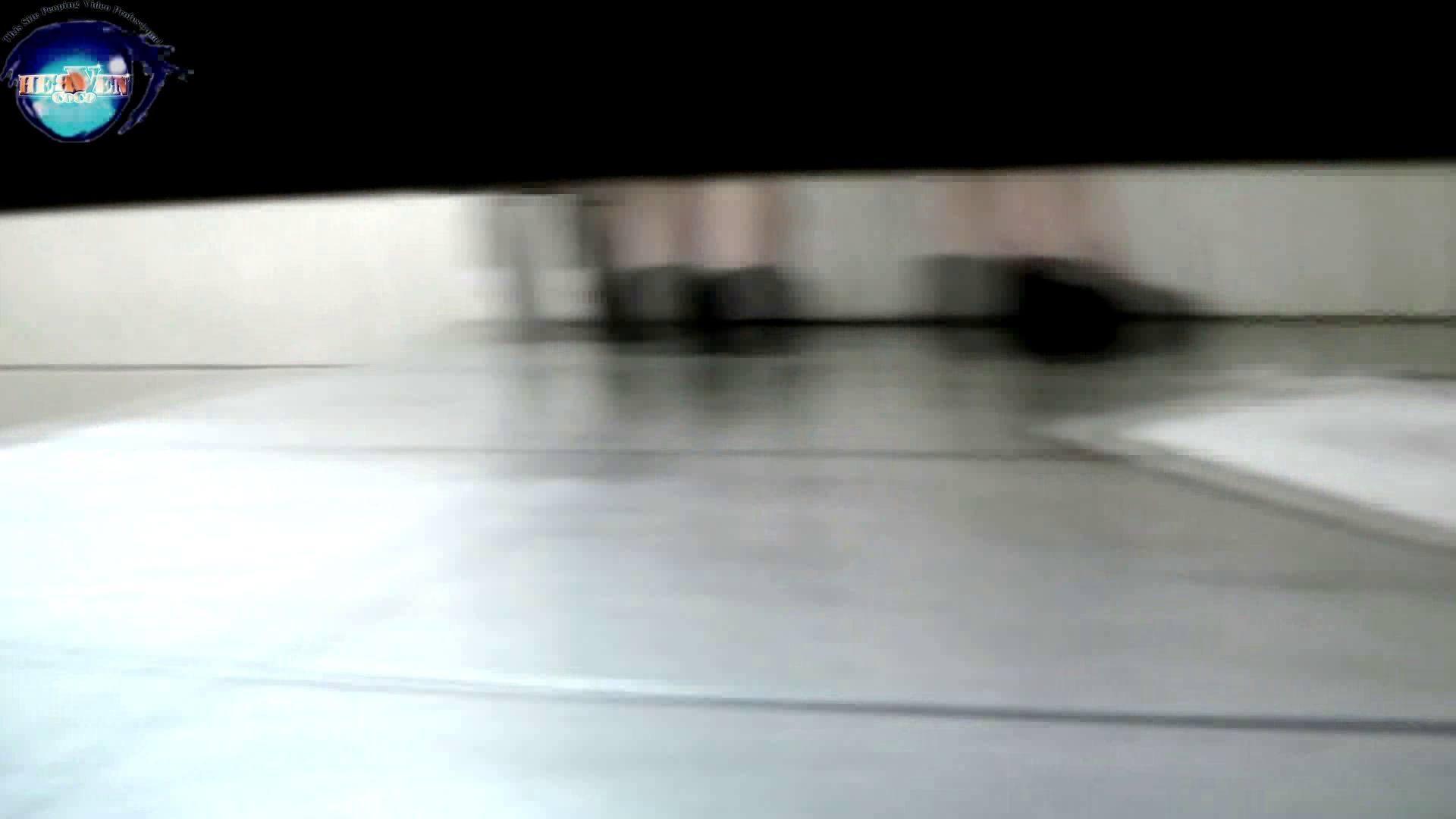 【世界の射窓から】世界の射窓から vol.26前編 洗面所編  96PIX 94