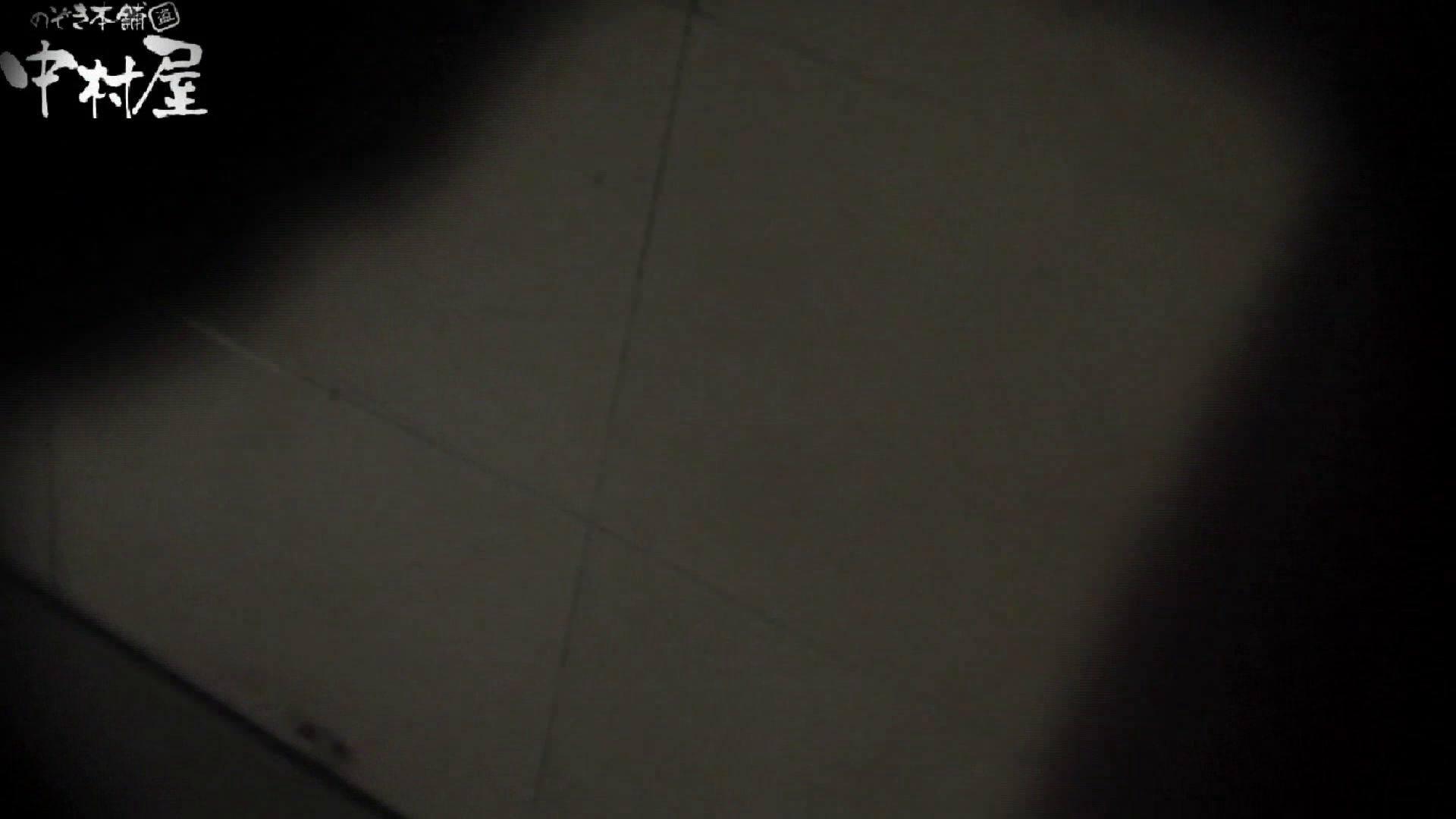 世界の射窓から~ステーション編vol.38 画質格段にUP! おまんこ見放題  94PIX 4