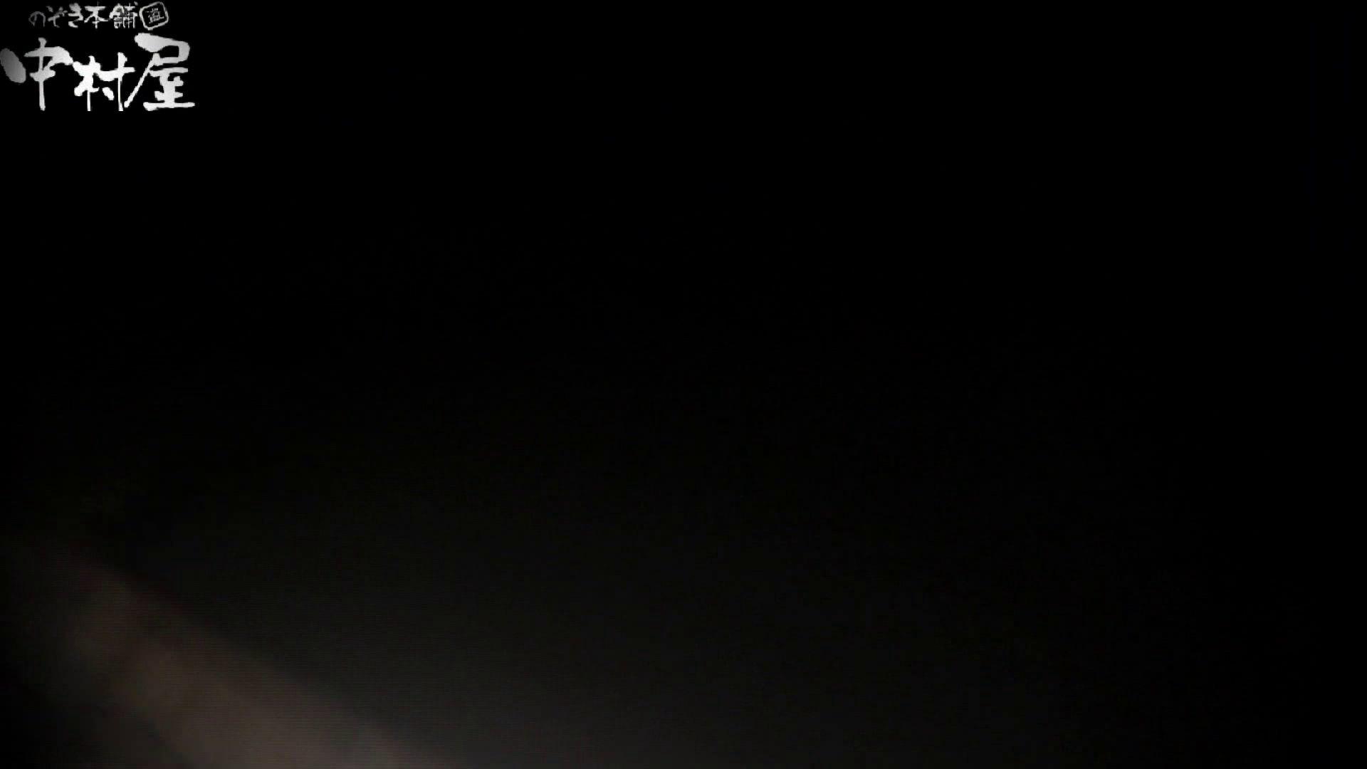 世界の射窓から~ステーション編vol.38 画質格段にUP! おまんこ見放題 | 盗撮シリーズ  94PIX 5