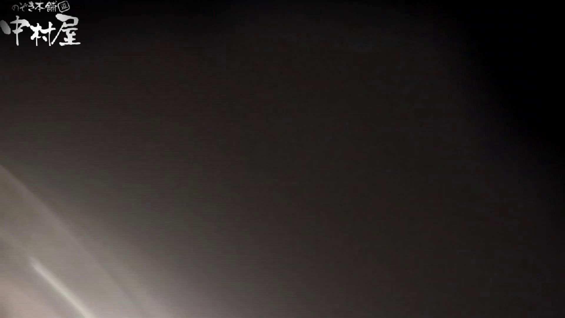 世界の射窓から~ステーション編vol.38 画質格段にUP! おまんこ見放題 | 盗撮シリーズ  94PIX 43