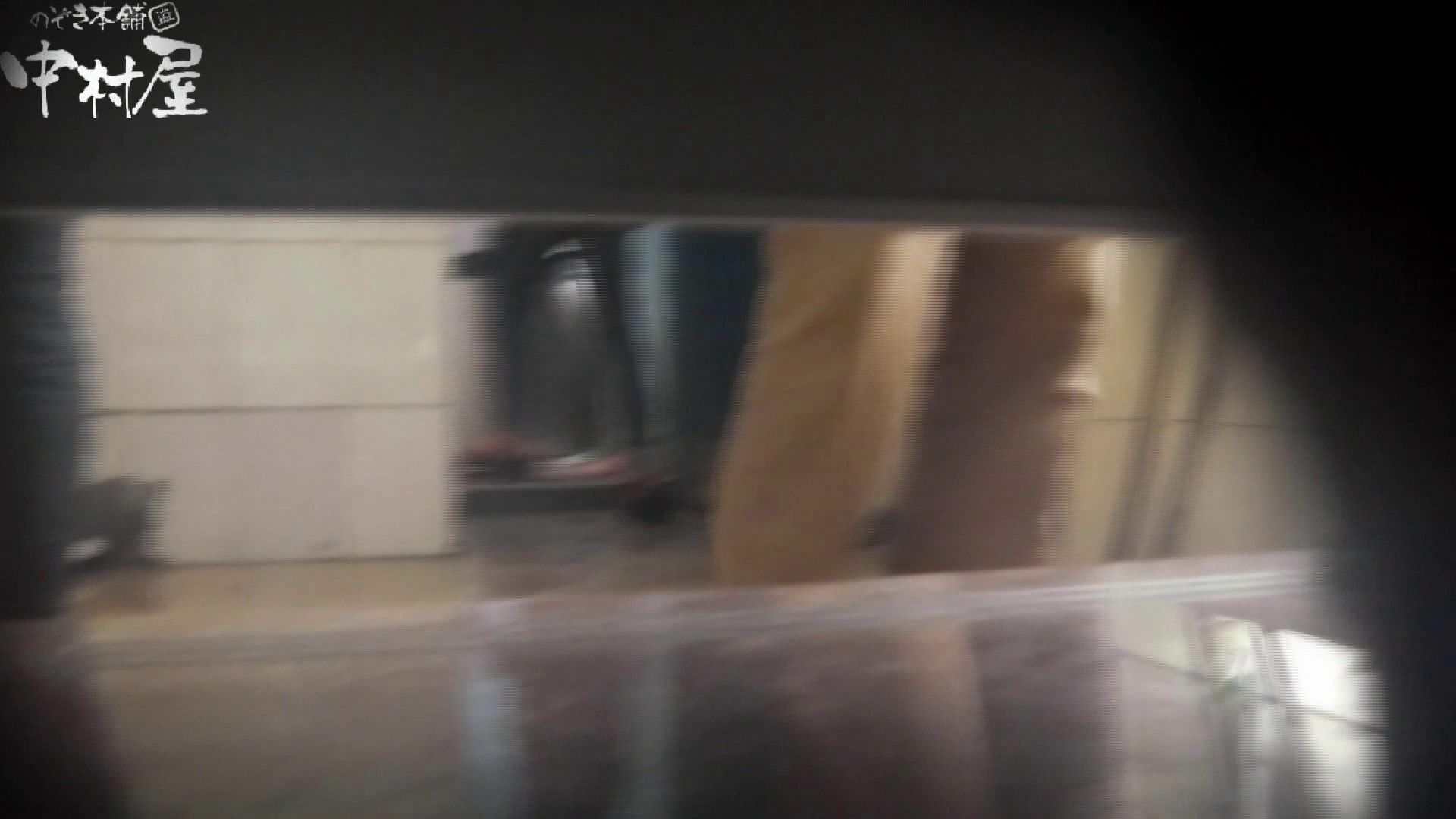 世界の射窓から~ステーション編vol.38 画質格段にUP! おまんこ見放題 | 盗撮シリーズ  94PIX 51