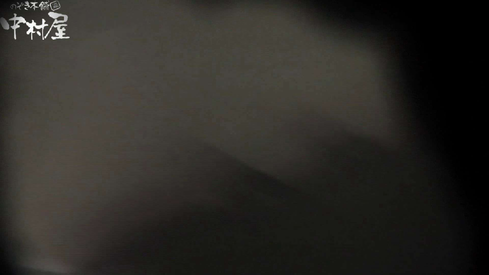 世界の射窓から~ステーション編vol.38 画質格段にUP! おまんこ見放題  94PIX 52