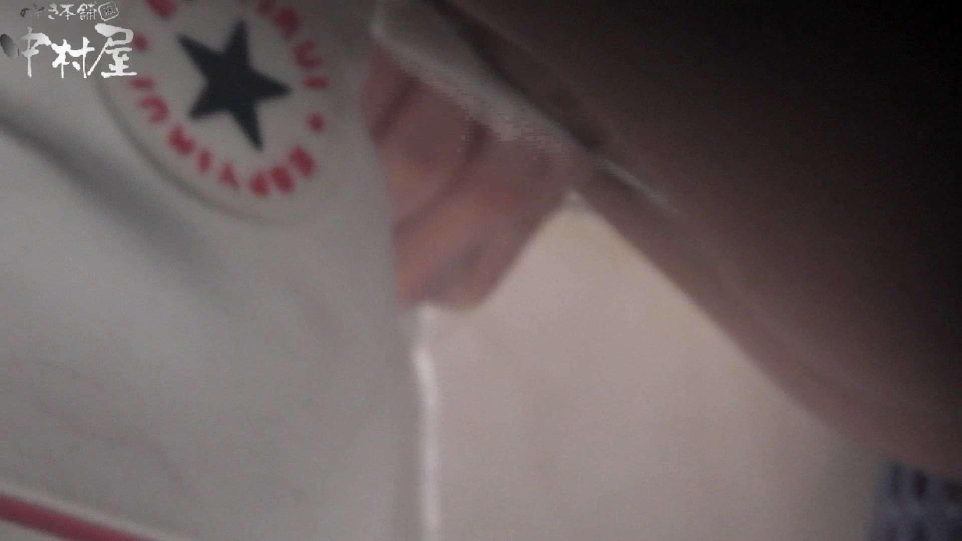 世界の射窓から~ステーション編vol.38 画質格段にUP! おまんこ見放題 | 盗撮シリーズ  94PIX 85