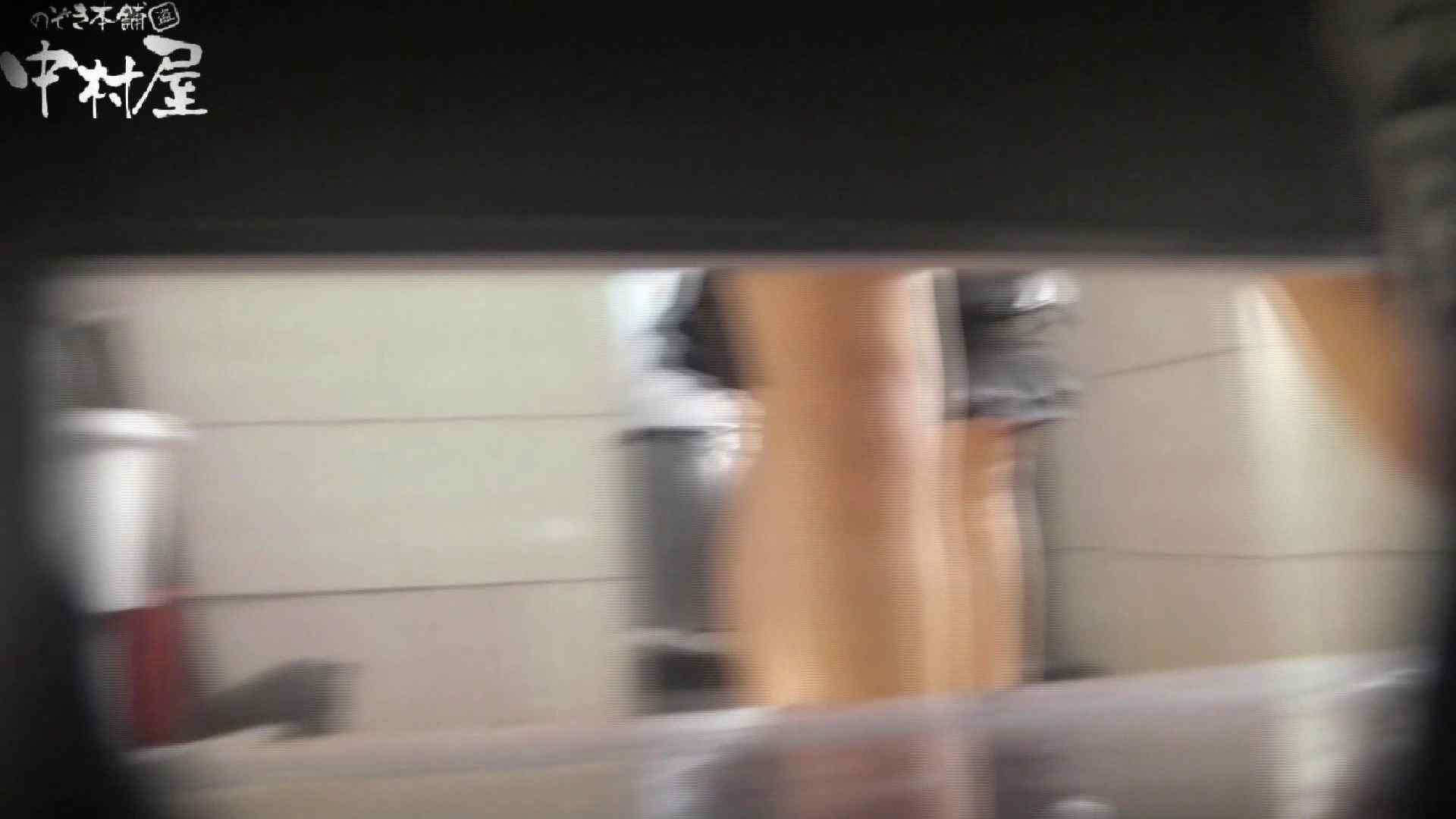 世界の射窓から~ステーション編~vol40 更に画質アップ!! 盗撮シリーズ   おまんこ見放題  77PIX 9