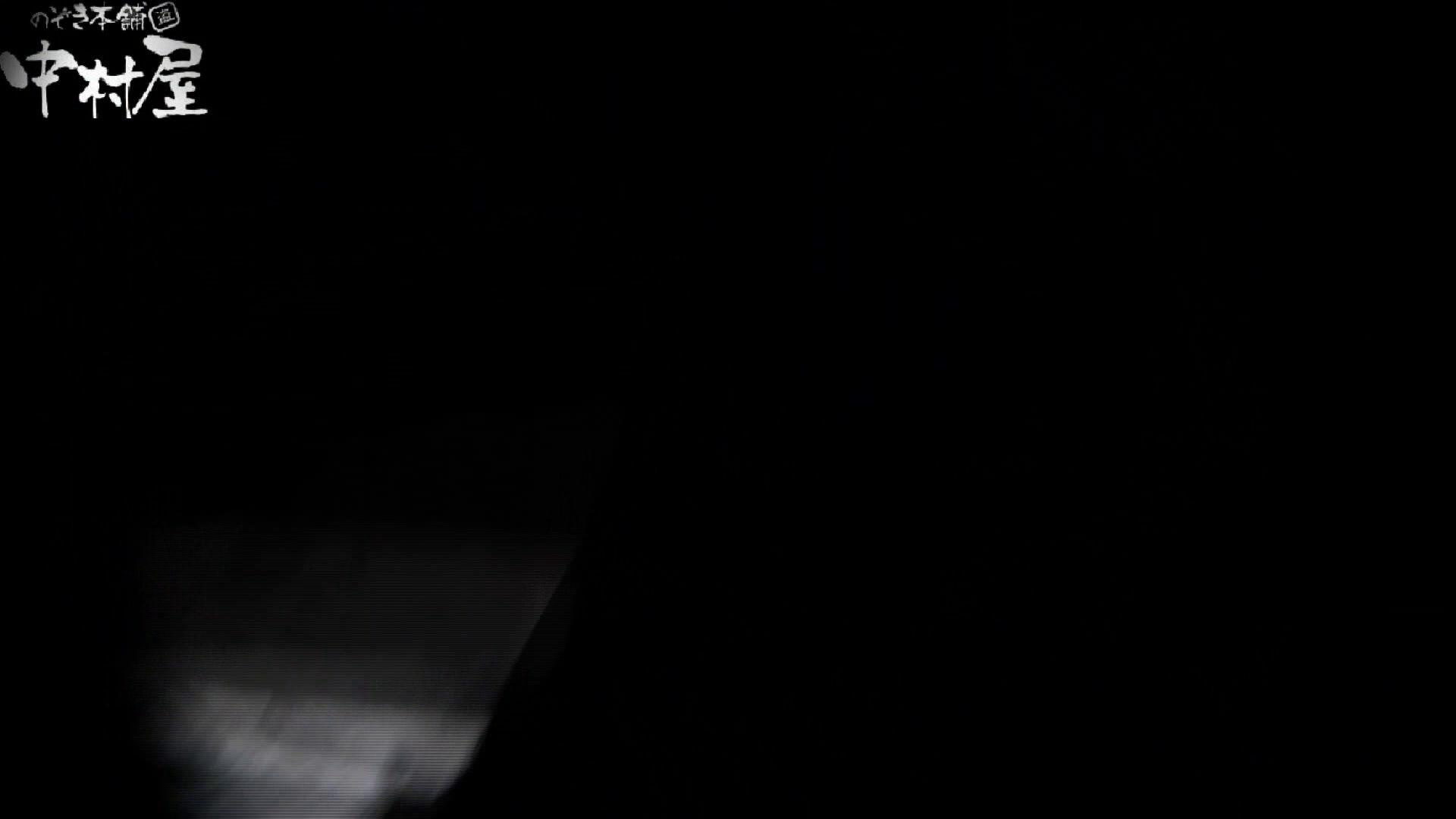 世界の射窓から~ステーション編~vol40 更に画質アップ!! 盗撮シリーズ   おまんこ見放題  77PIX 11