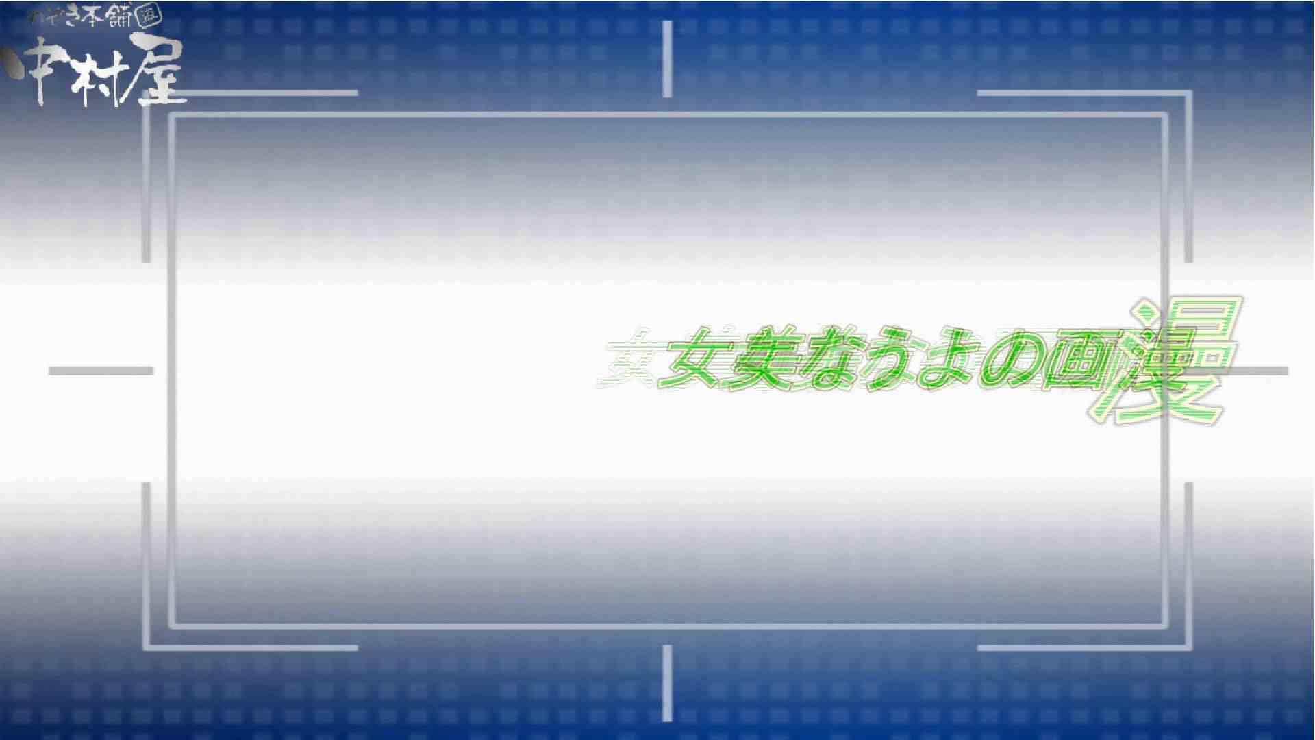 世界の射窓から~ステーション編~vol40 更に画質アップ!! 盗撮シリーズ   おまんこ見放題  77PIX 15