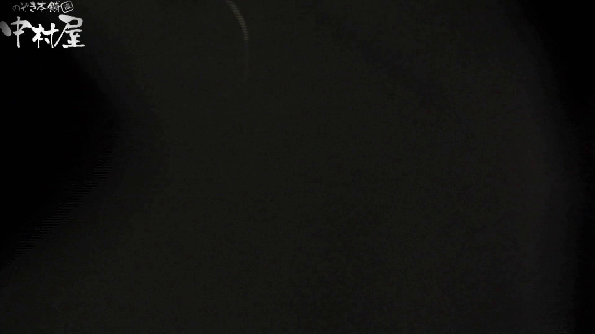 世界の射窓から~ステーション編~vol40 更に画質アップ!! 盗撮シリーズ   おまんこ見放題  77PIX 43
