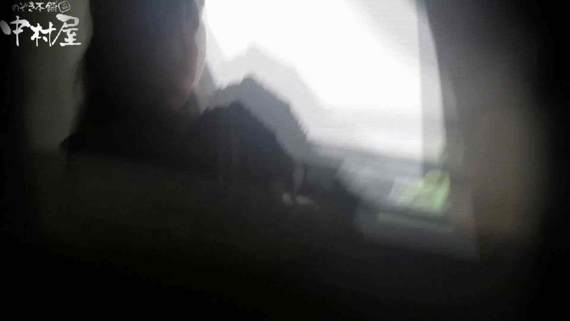 世界の射窓から~ステーション編~vol40 更に画質アップ!! 盗撮シリーズ  77PIX 44