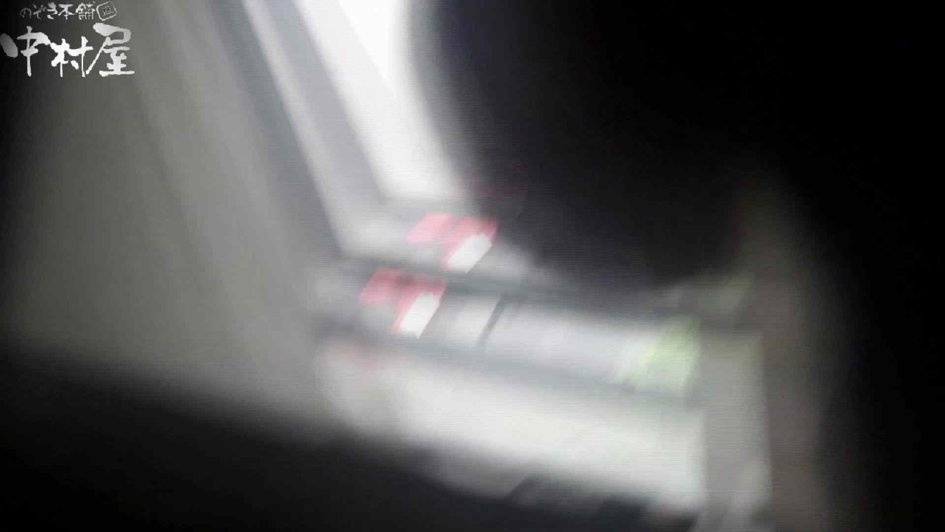 世界の射窓から~ステーション編~vol40 更に画質アップ!! 盗撮シリーズ   おまんこ見放題  77PIX 49