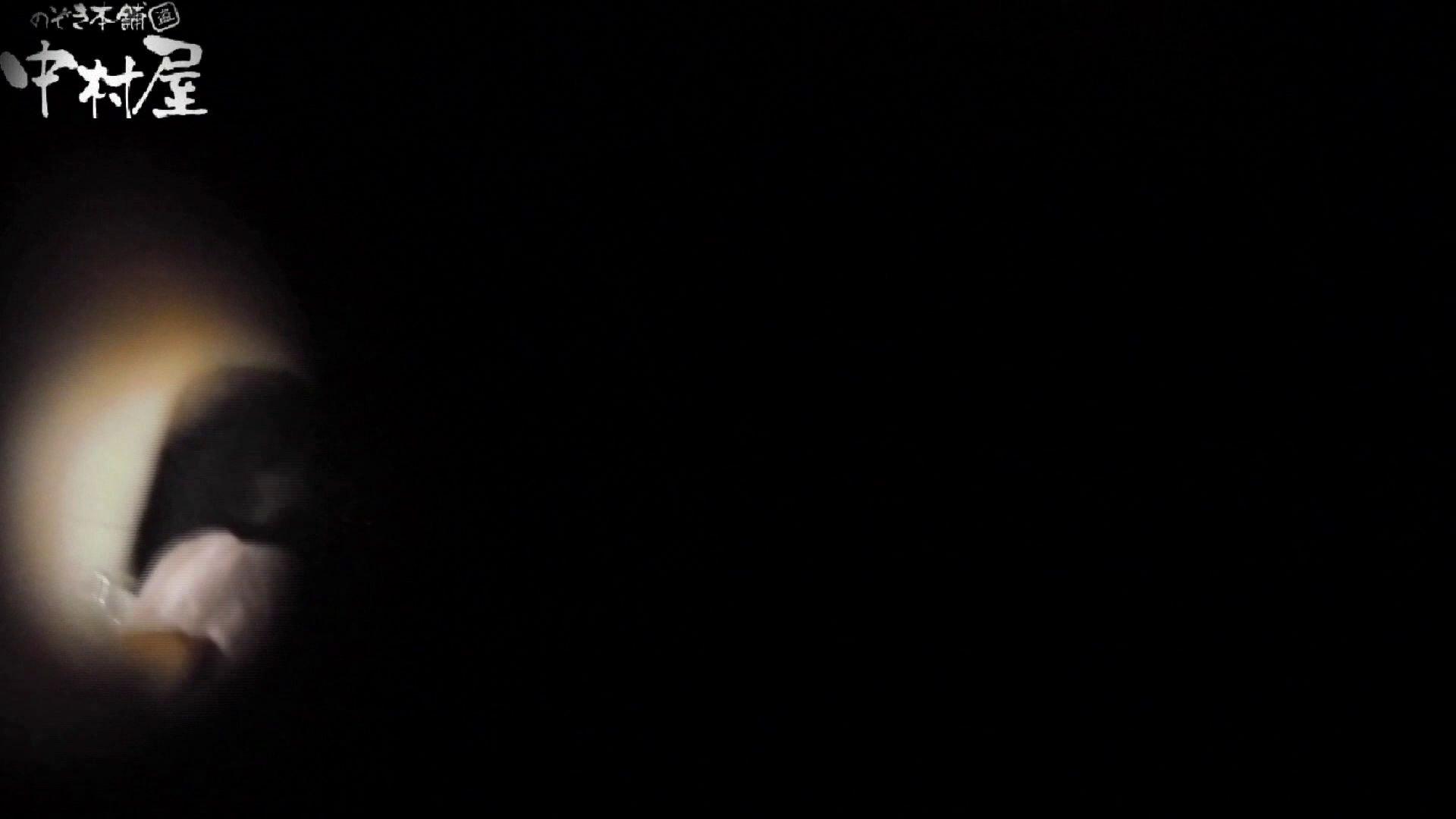 世界の射窓から~ステーション編~vol40 更に画質アップ!! 盗撮シリーズ  77PIX 58