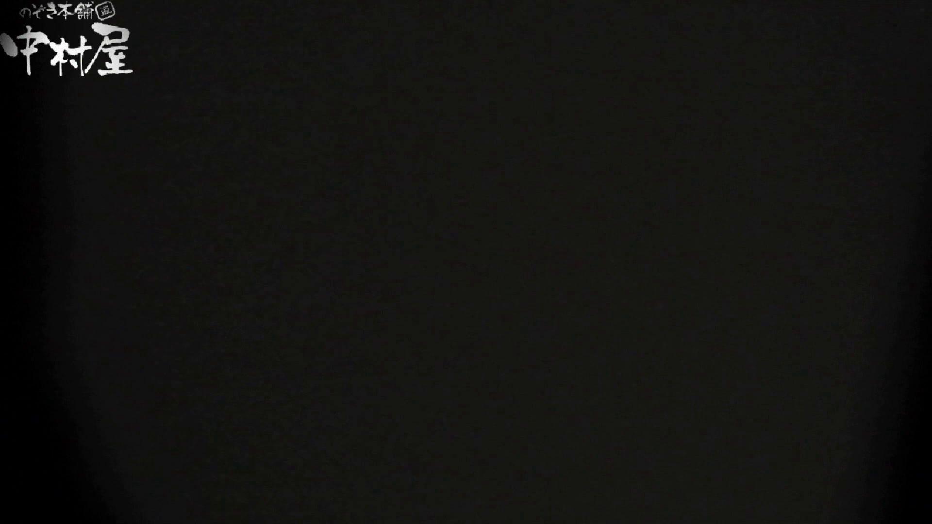 世界の射窓から~ステーション編~vol40 更に画質アップ!! 盗撮シリーズ  77PIX 60