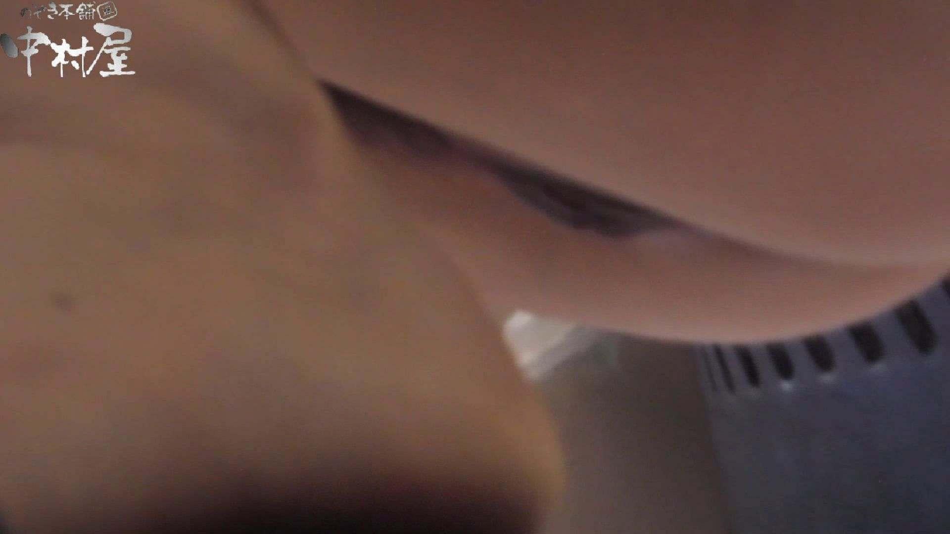 世界の射窓から~ステーション編~vol40 更に画質アップ!! 盗撮シリーズ   おまんこ見放題  77PIX 69